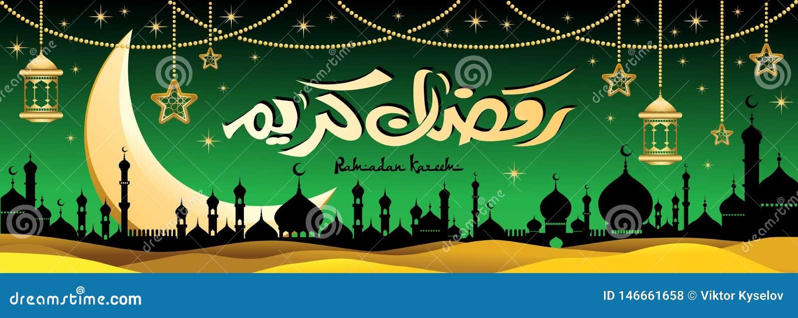 Ramadan piaskowata pustynia