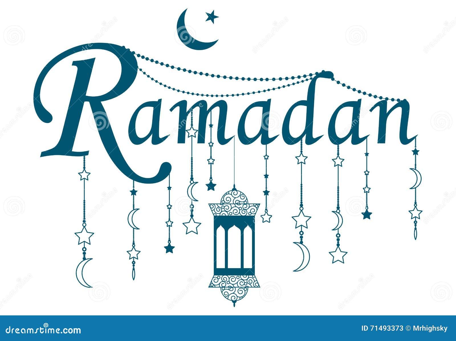 Ramadan Text With Lantern Design Cartoon Vector ...