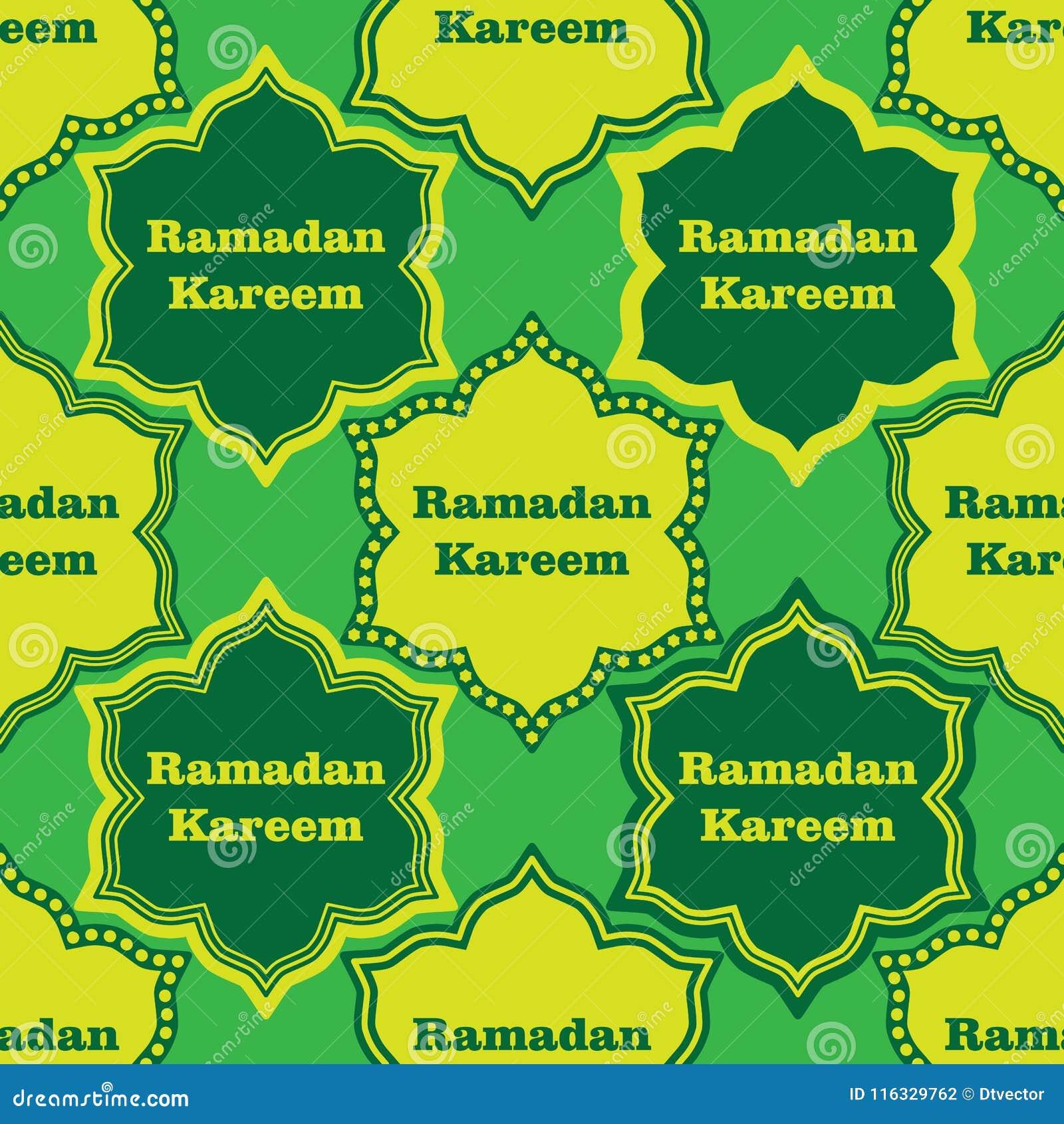 Ramadan zes de symmetrie naadloos patroon van Ramadan Kareem van de sterkaart