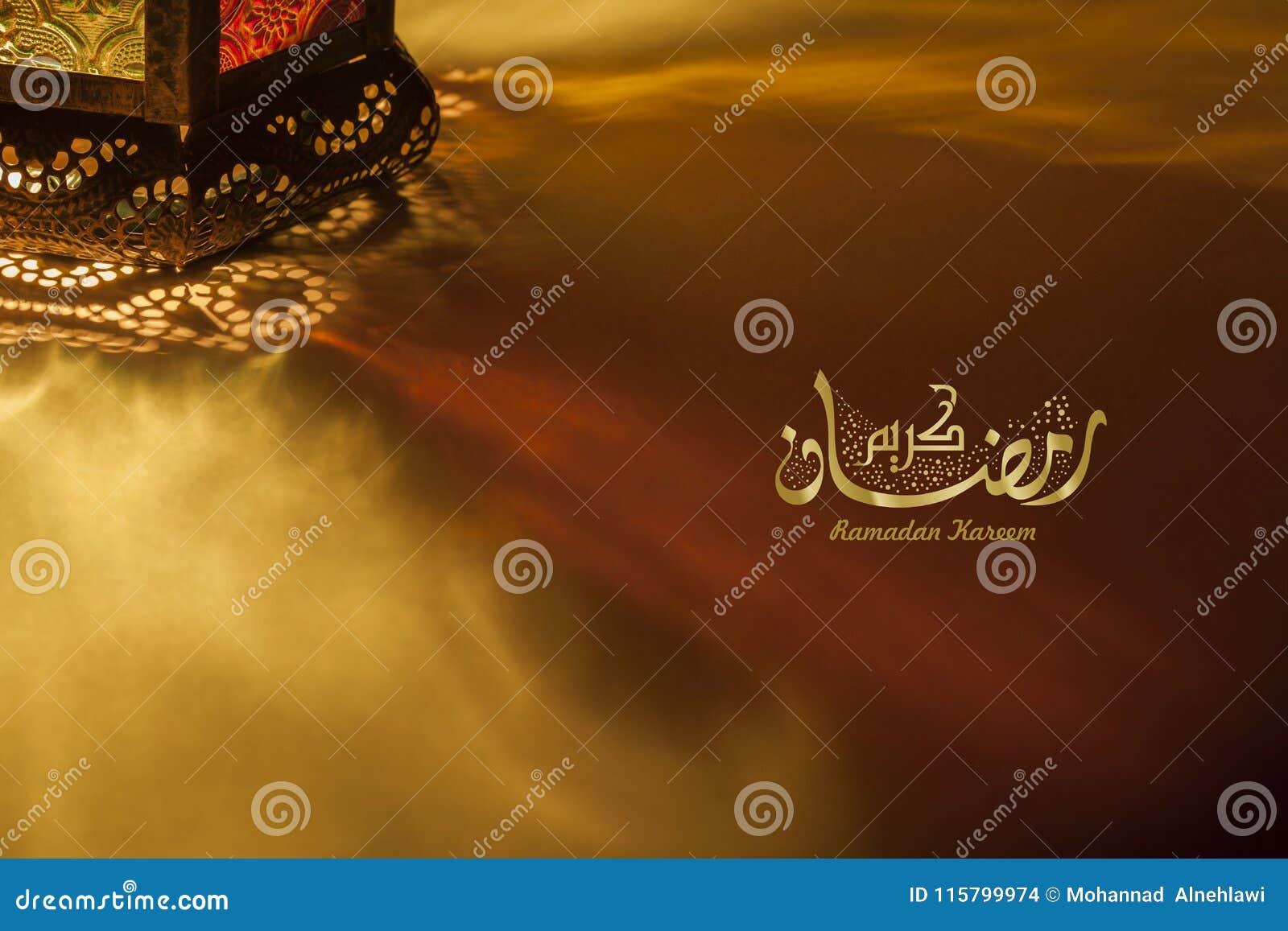 Ramadanhälsningkortet innehåller lyktan och arabiskakalligrafi