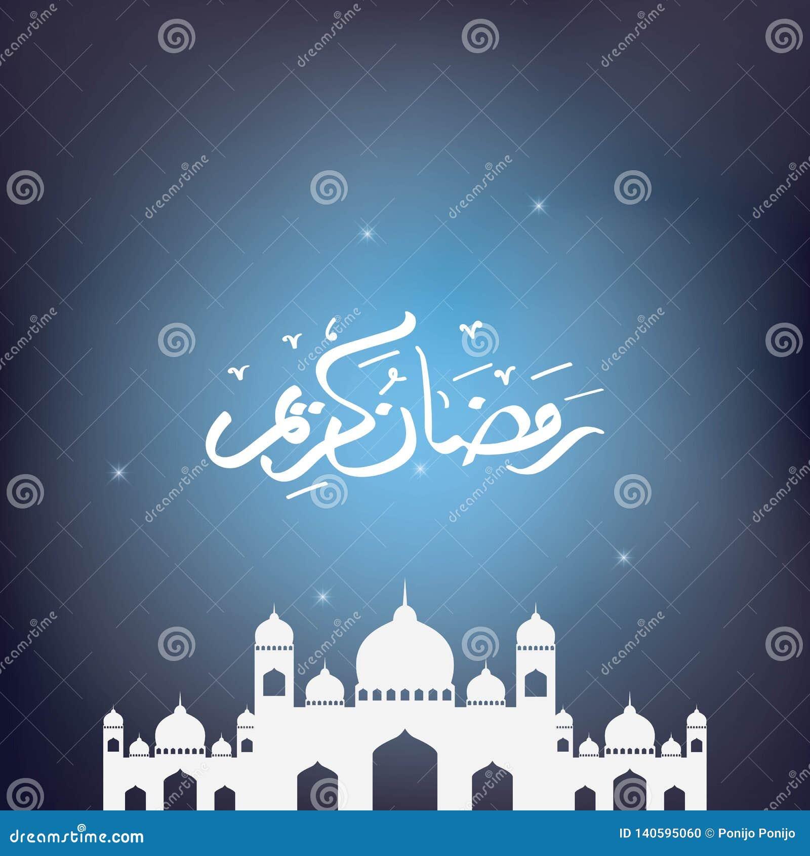Ramadankareem som hälsar i de ljusa himmelblåtten Helig månad av det muslim året