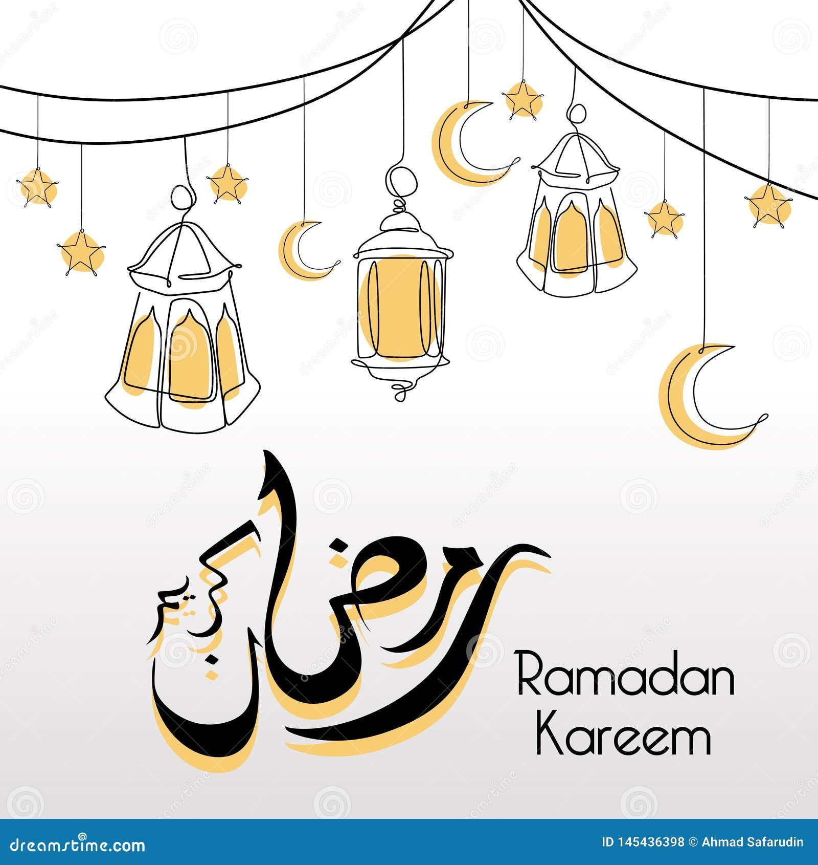 Ramadankareemlinje dekorativa lykta, m