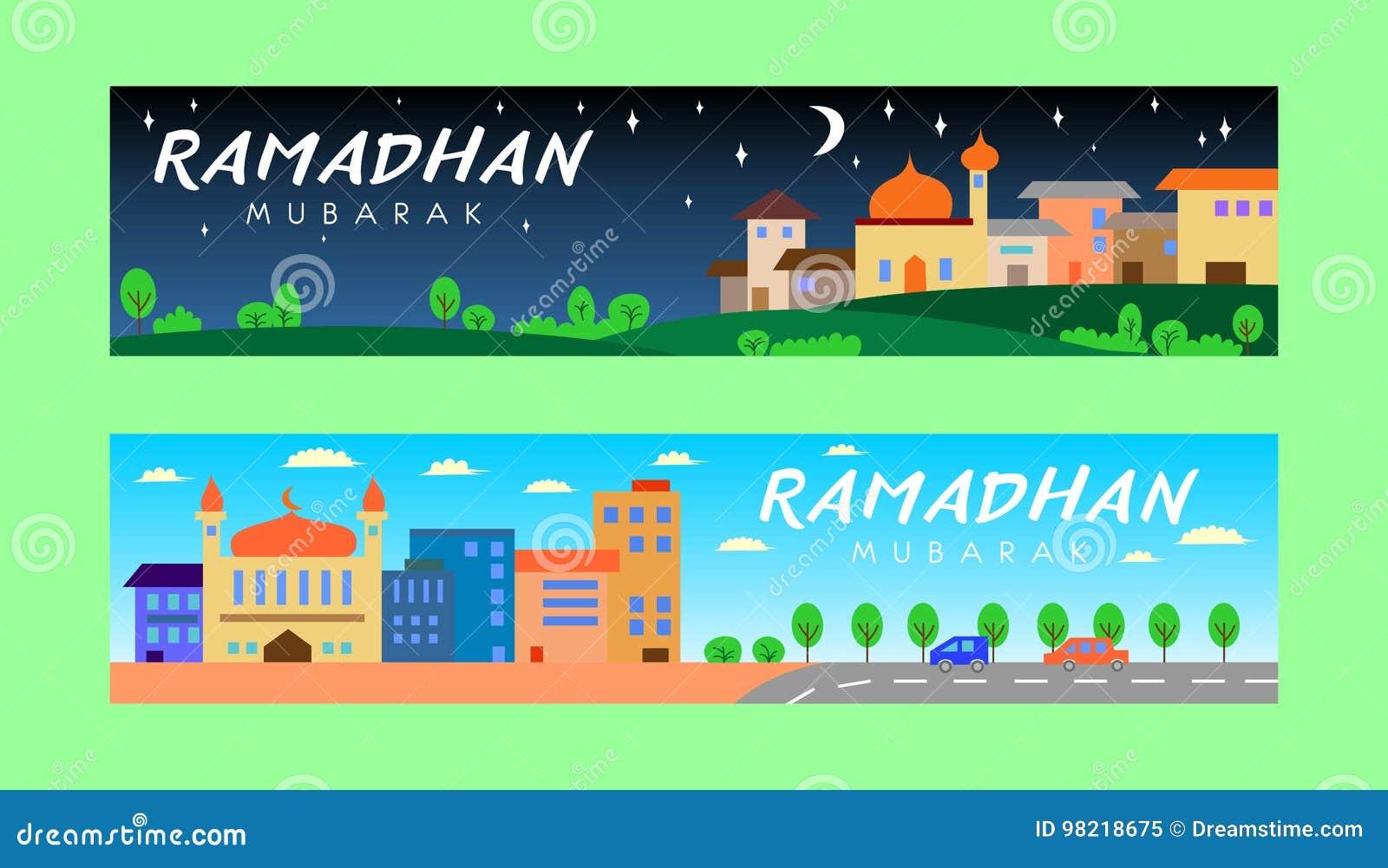 Ramadhan横幅夜以继日