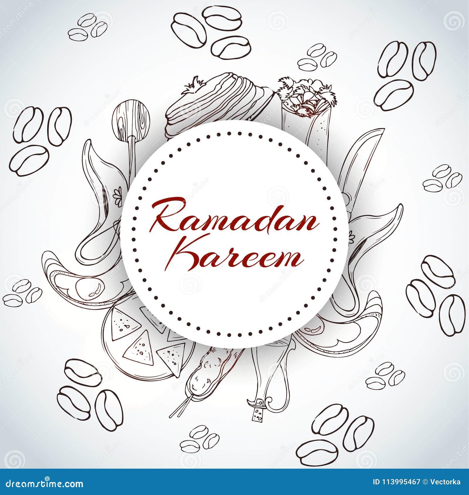 Ramanad Kareem Invitation Card Arabic Background Aid