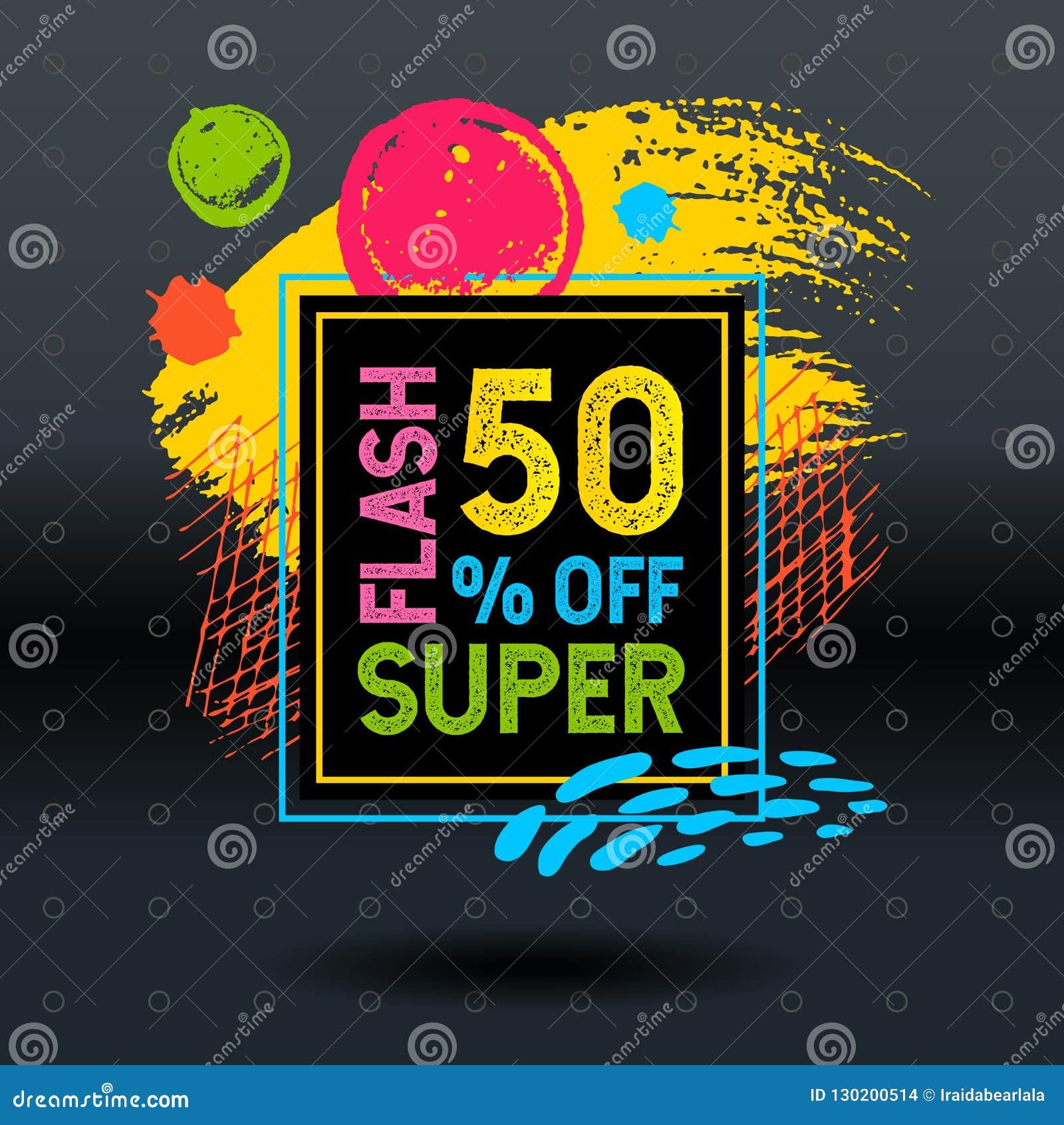 Ramowa błyskowa super sprzedaż, weekendowy oferta specjalna sztandaru szablon H
