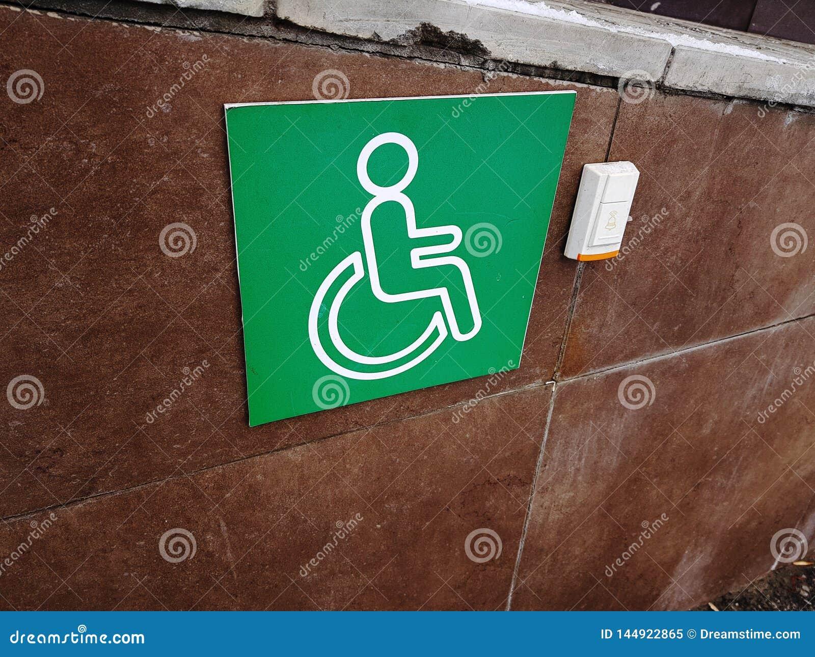 Rampa disabile - pulsante di chiamata di aiuto