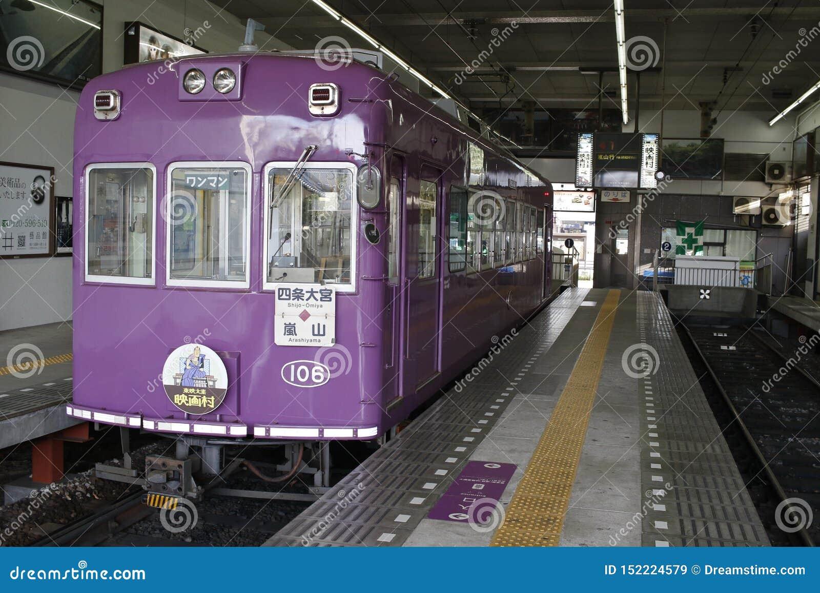 Randen Arashiyama linia, Omiya stacja, Shimogyo-ku, Kyoto, Japonia