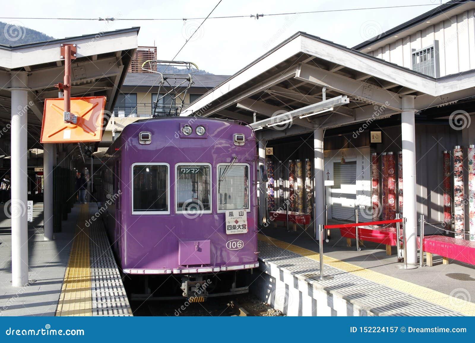 Randen Arashiyama linje, Shijo-Omiya station, Shimogyo-ku, Kyoto, Japan