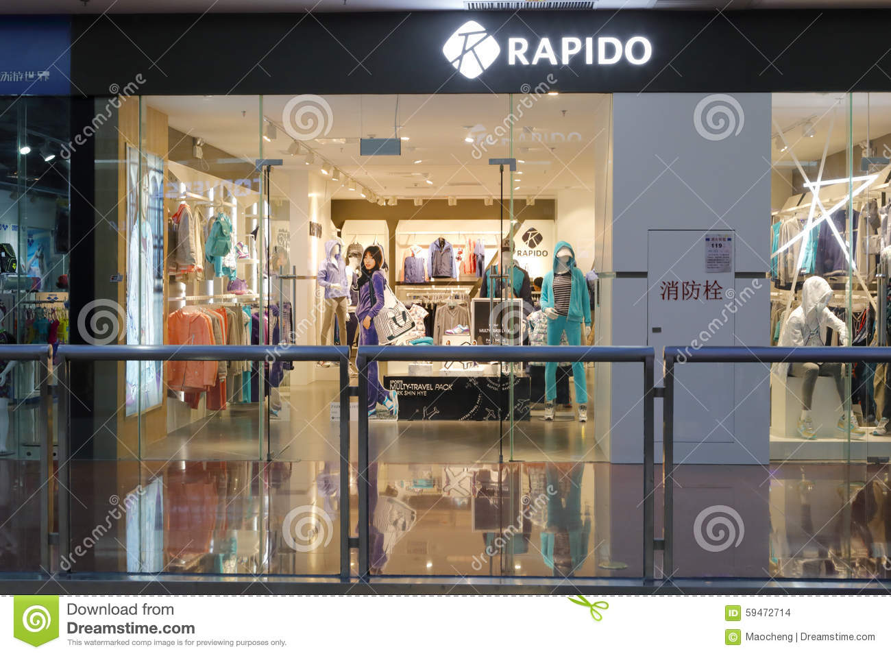 Samsung clothing store