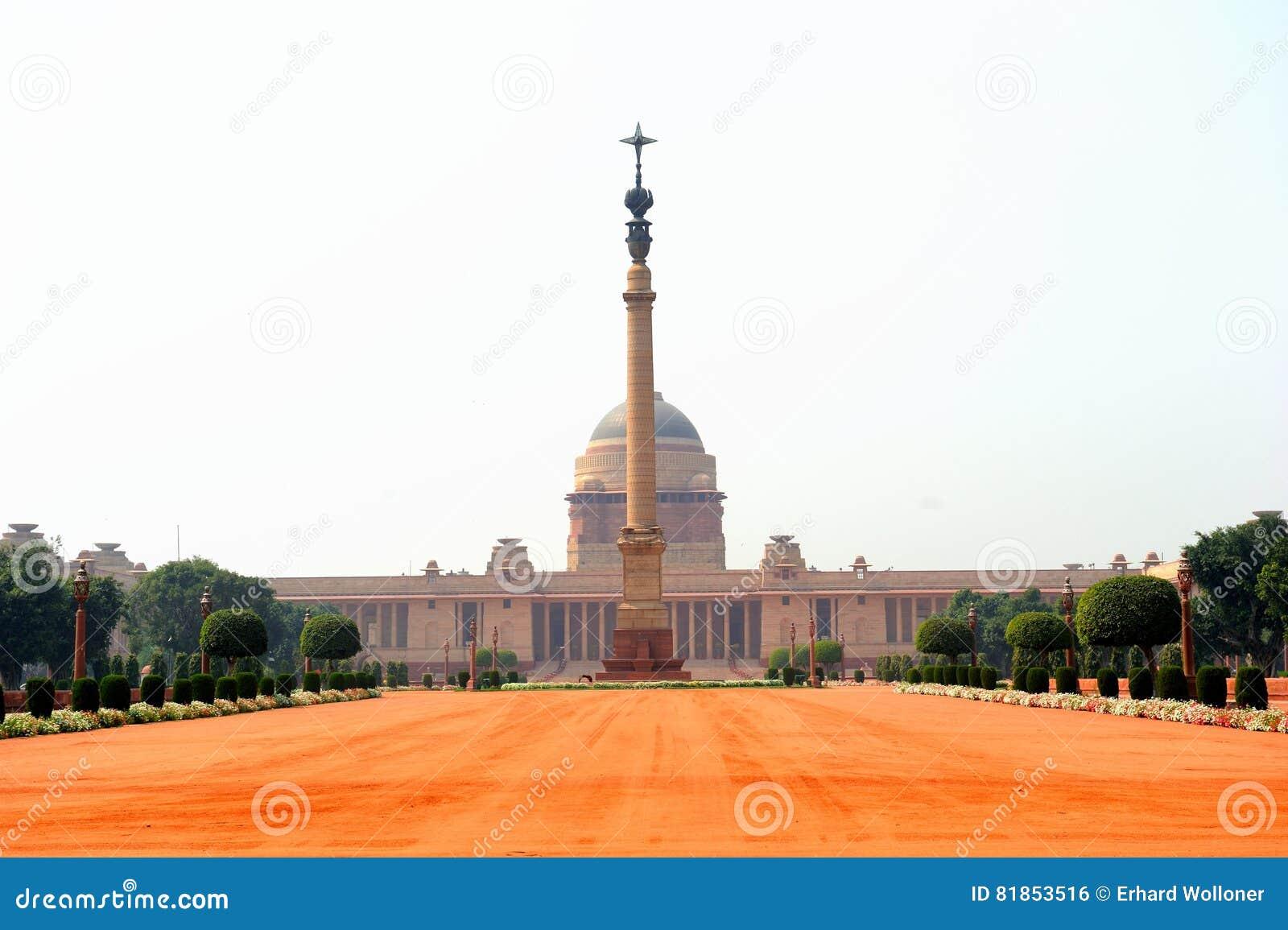 Rashtrapati Bhavan, résidence, Delhi, Inde