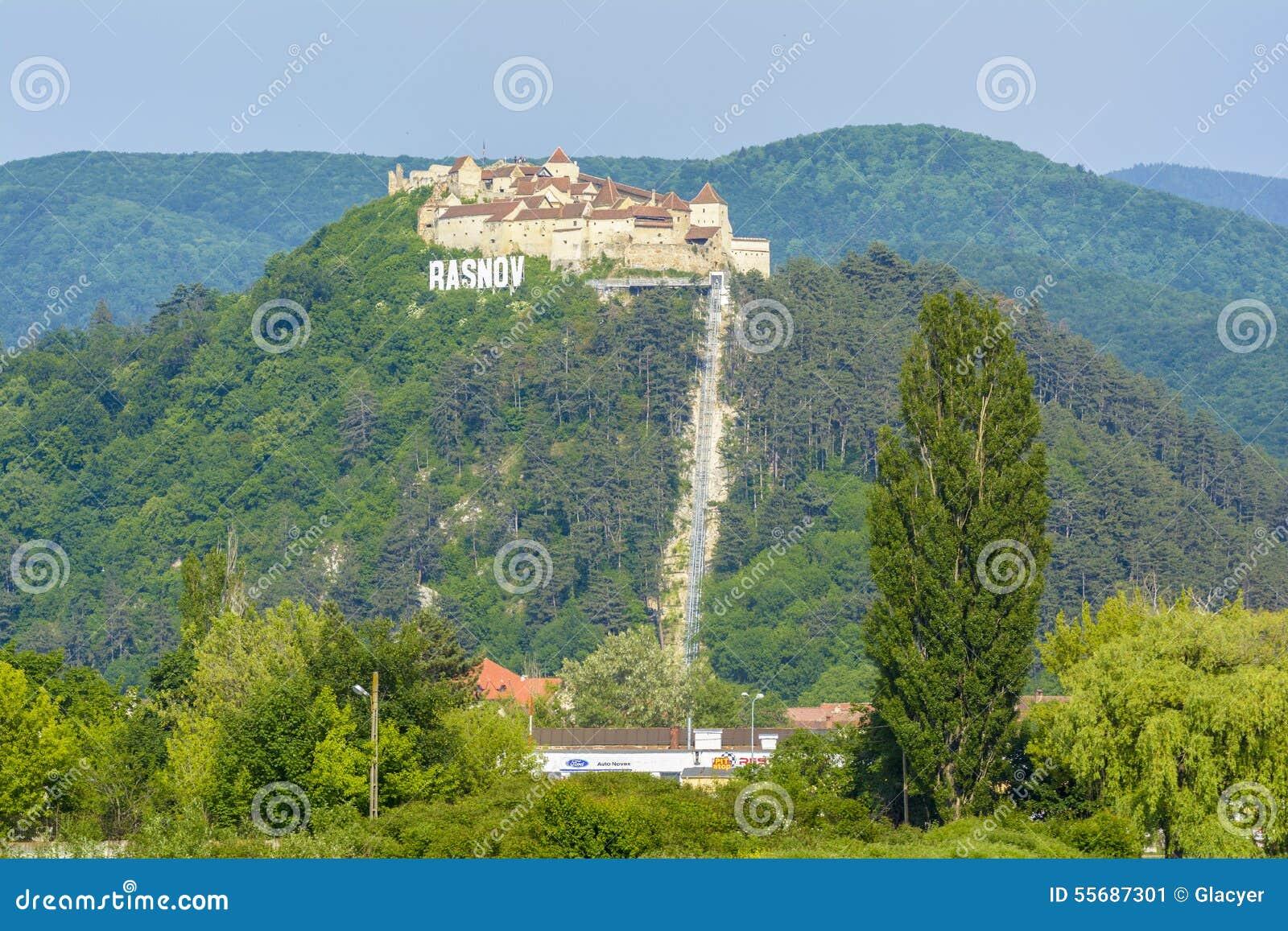 Rasnov堡垒,特兰西瓦尼亚罗马尼亚