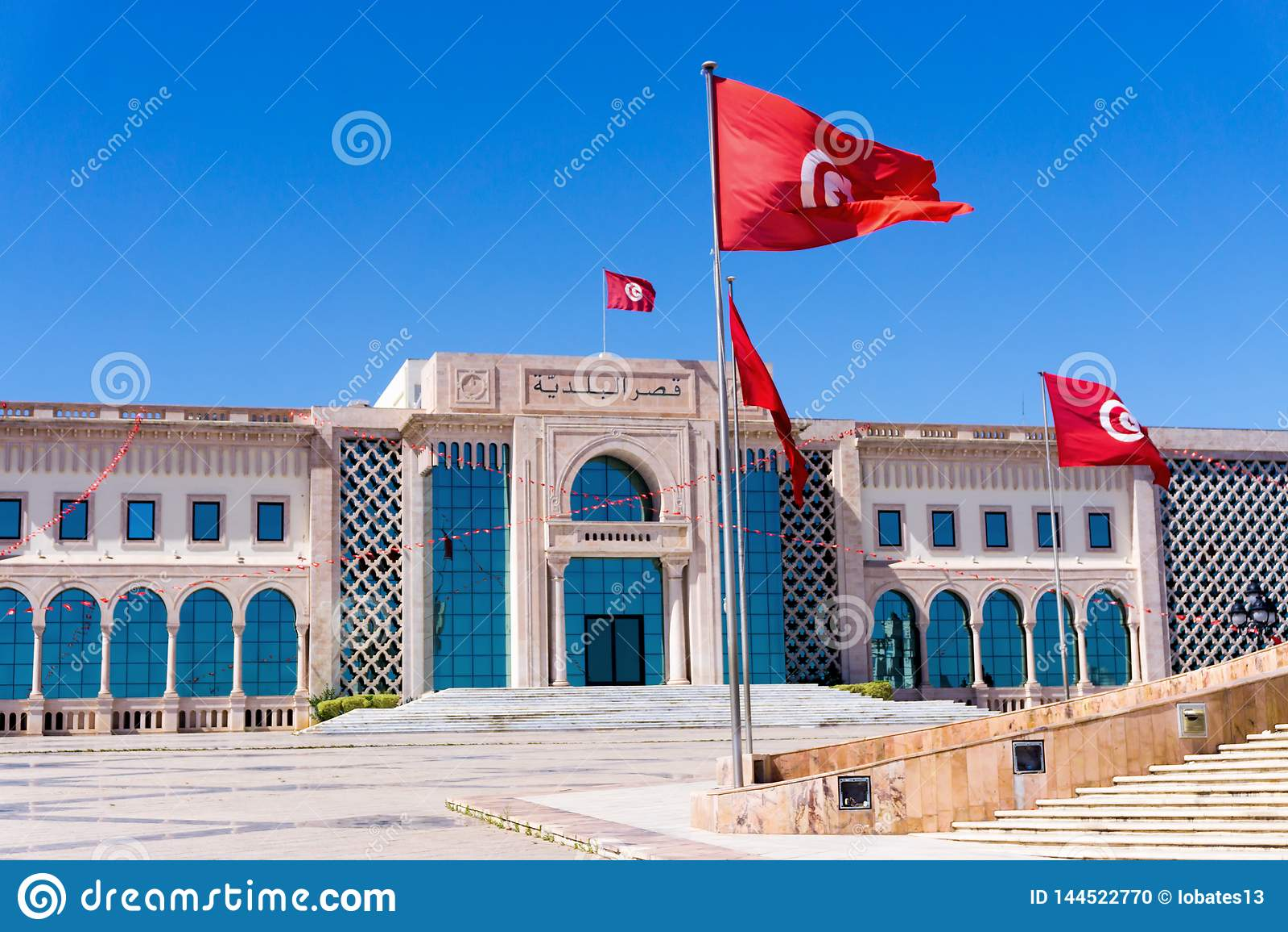Rathaus im Kasbah-Quadrat in Tunis, Tunesien