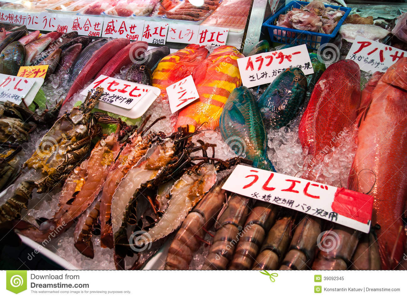 Raw Seafood On The Market In Okinawa Stock Image - Image of lobster, long: 39092345