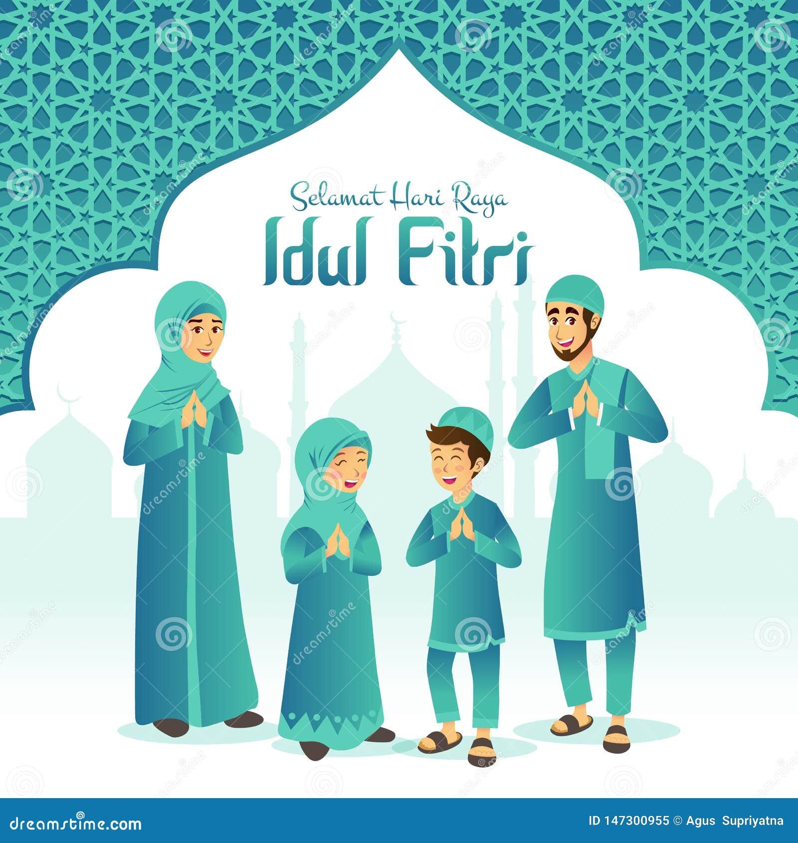 Raya Idul Fitri van Selamathari is een andere taal van gelukkige eid Mubarak in Indonesi?r Beeldverhaal moslimfamilie die Eid-al
