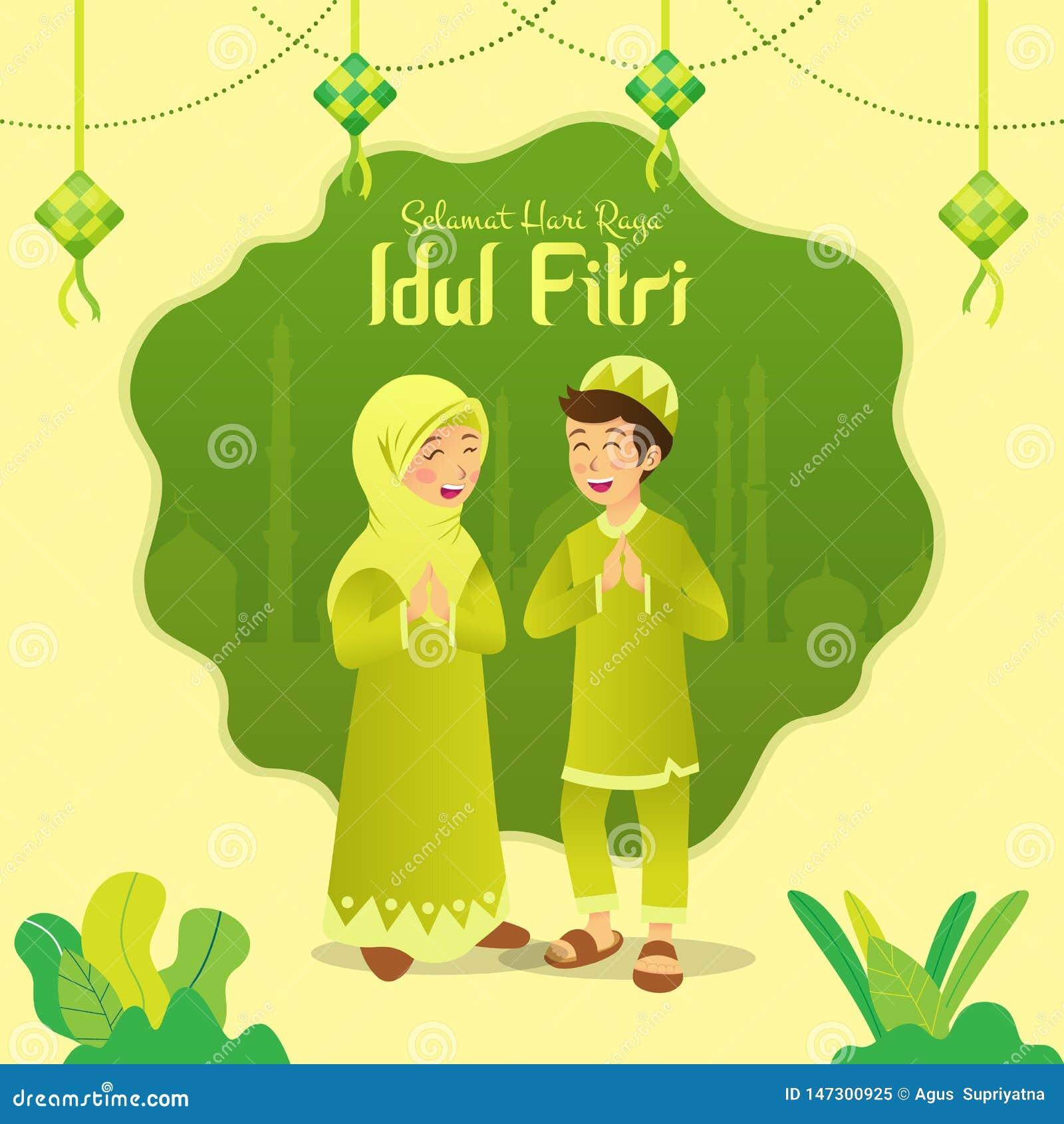 Raya Idul Fitri van Selamathari is een andere taal van gelukkige eid Mubarak in Indonesi?r Beeldverhaal moslimjonge geitjes die E