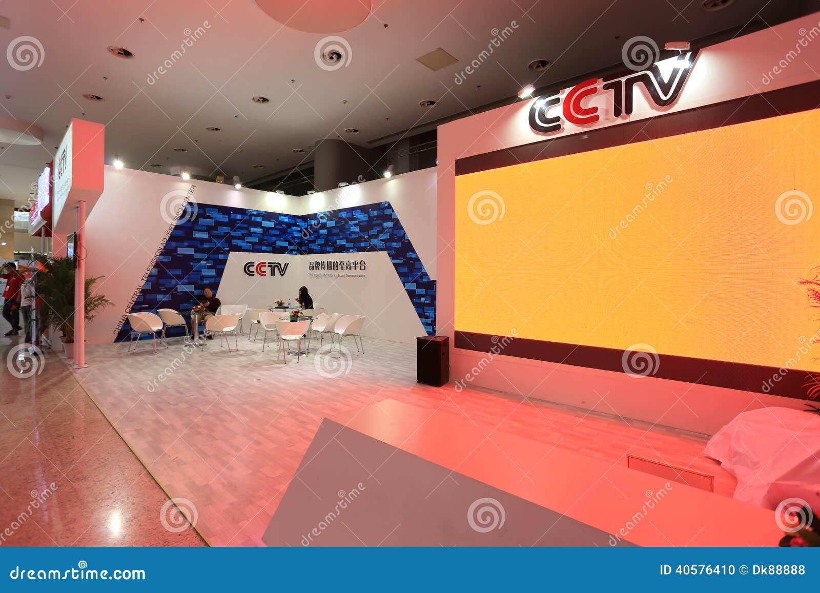 43rd конференция рекламы мира