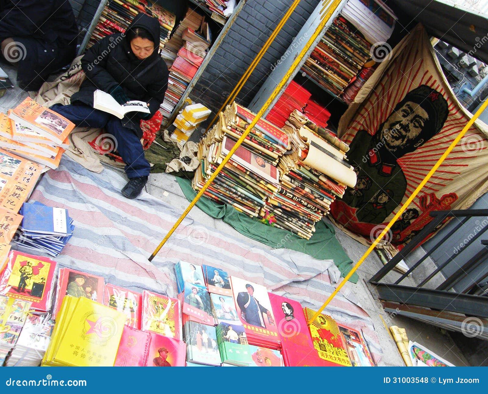 Reading beside Chairman Mao