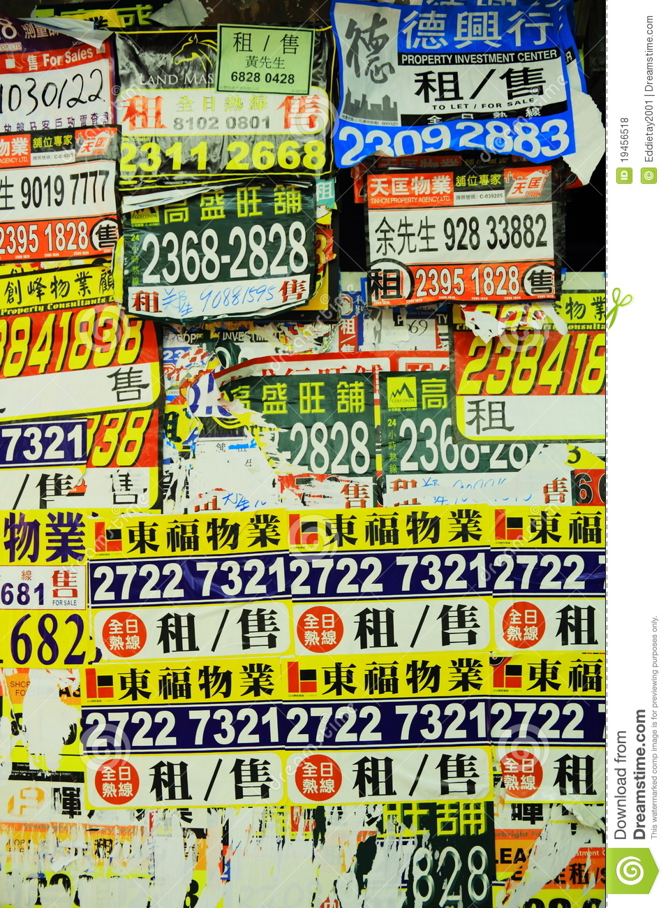 Real Estate Advertising Posters In Hong Kong Editorial