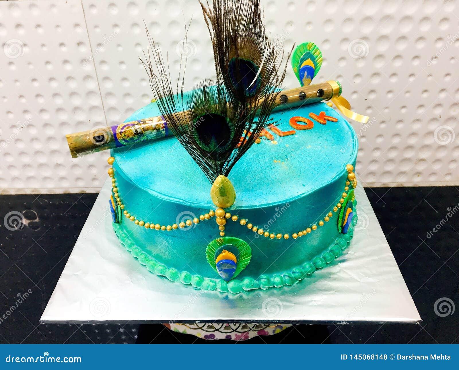 Phenomenal Birthday Cake Stock Photo Image Of Flute Cake Peacock 145068148 Personalised Birthday Cards Veneteletsinfo