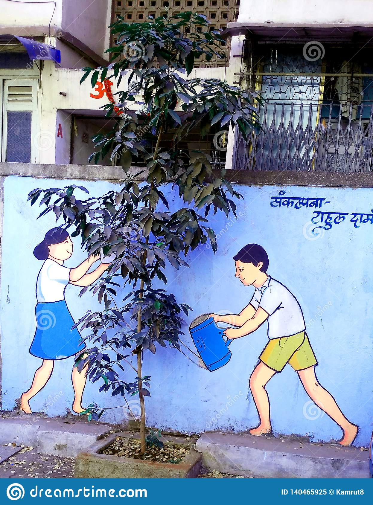Real plant and smart painting to save environment slogan