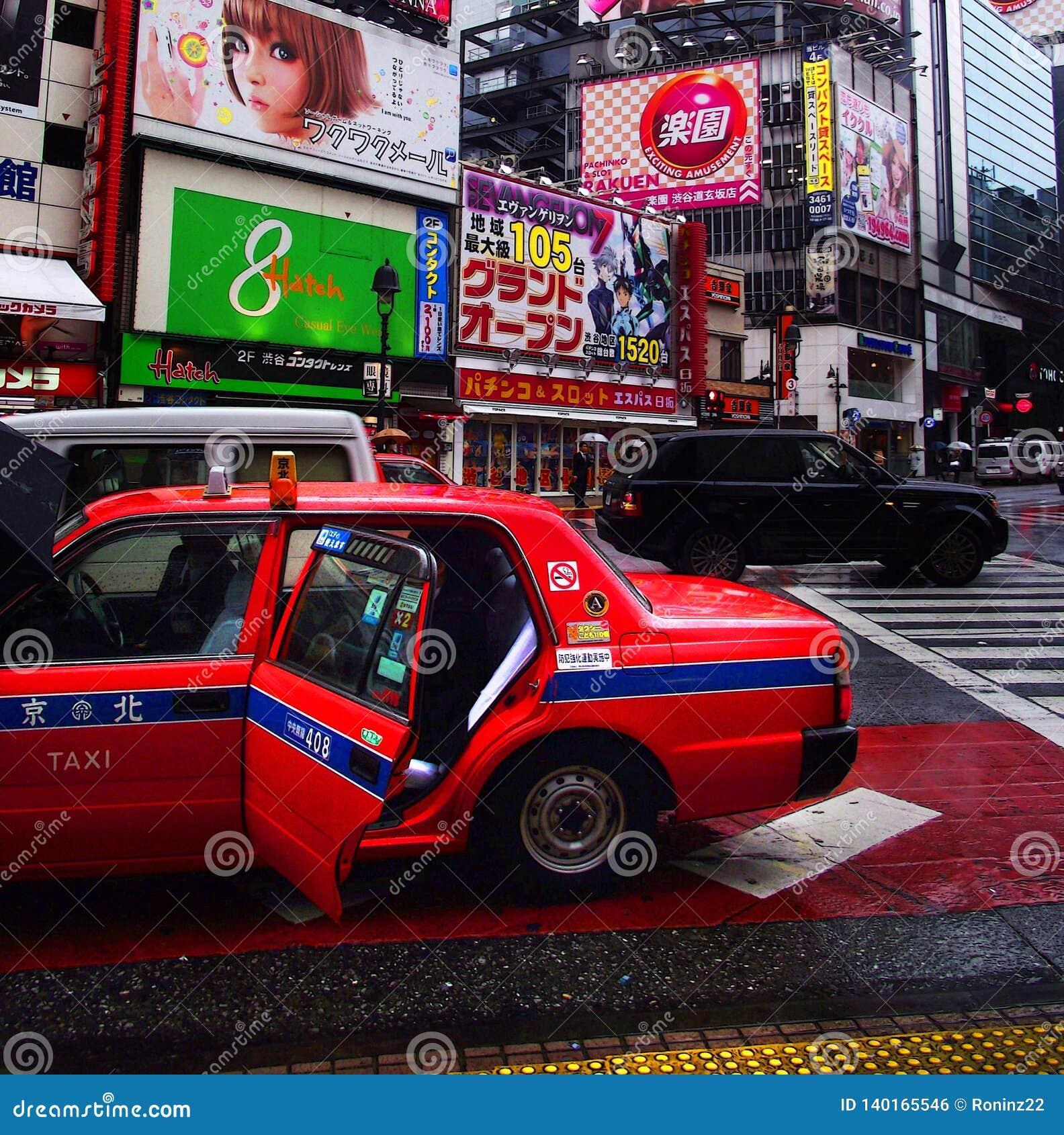 Recepción a Shibuya