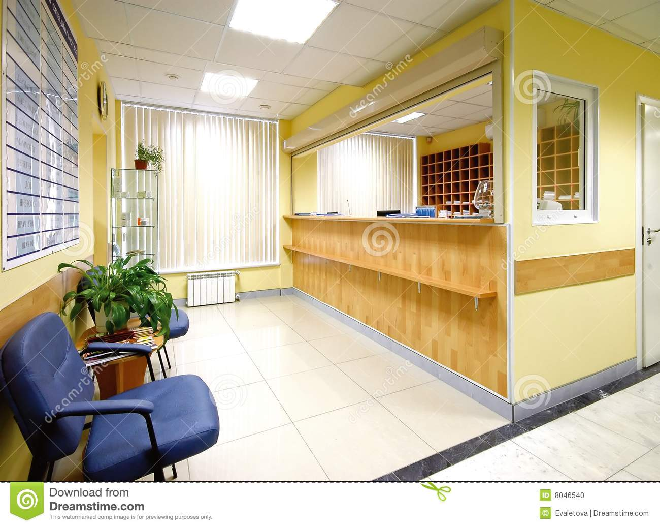 Reception In Hospital Stock Photo - Image: 8046540