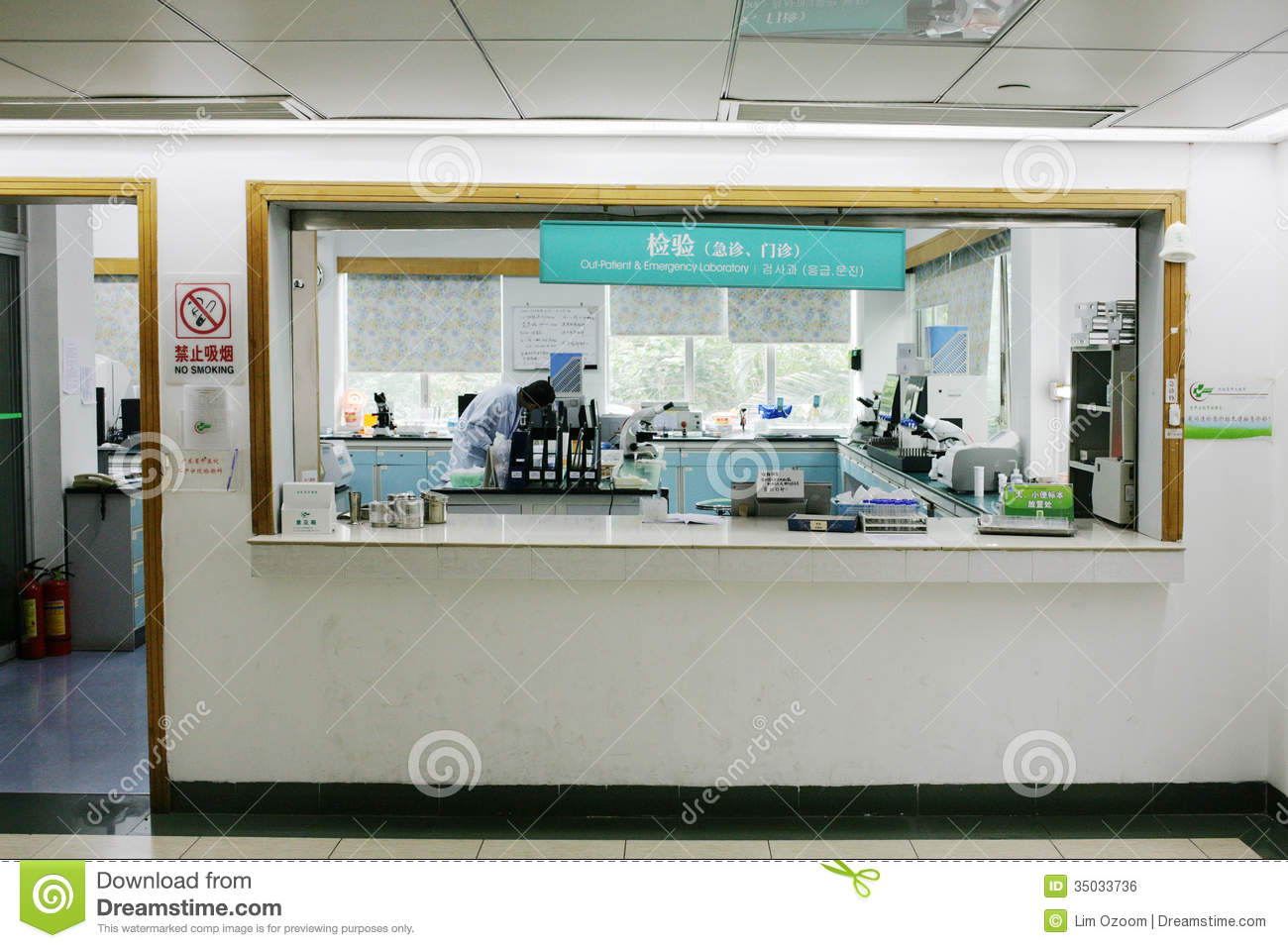 Reception In Hospital Editorial Photo Image Of Medical