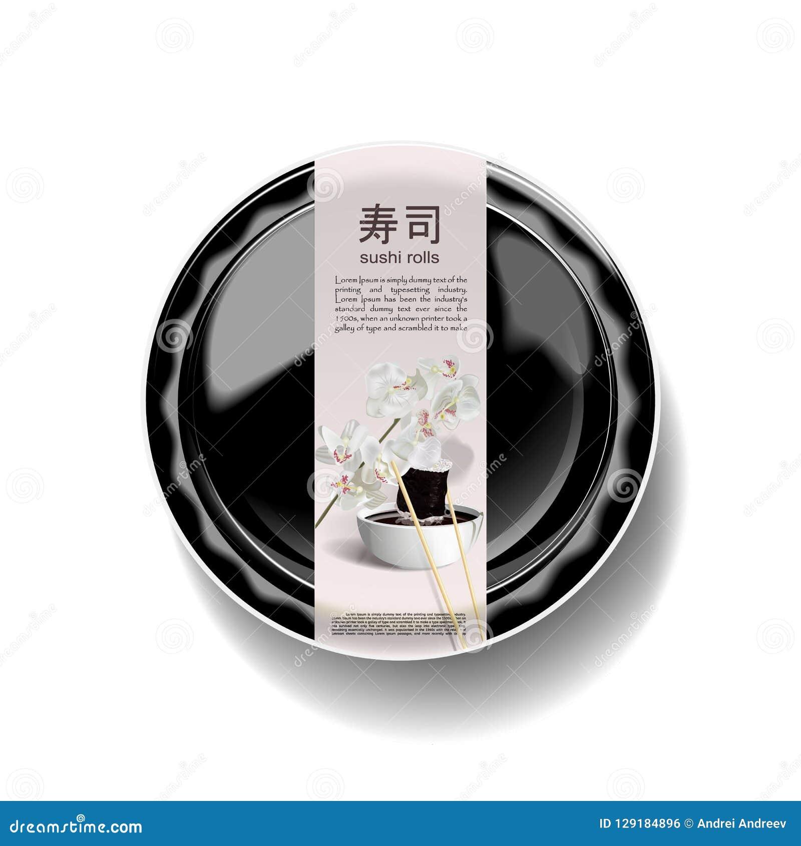 Recipiente di plastica vuoto per i sushi Isolato su priorità bassa bianca