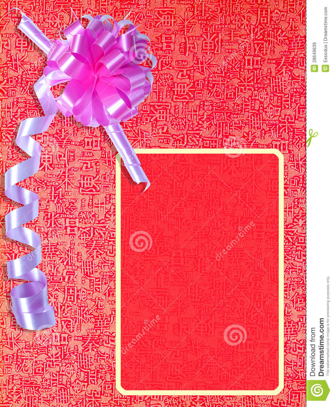 Red Chinese New Year Greeting Card Royalty Free Stock