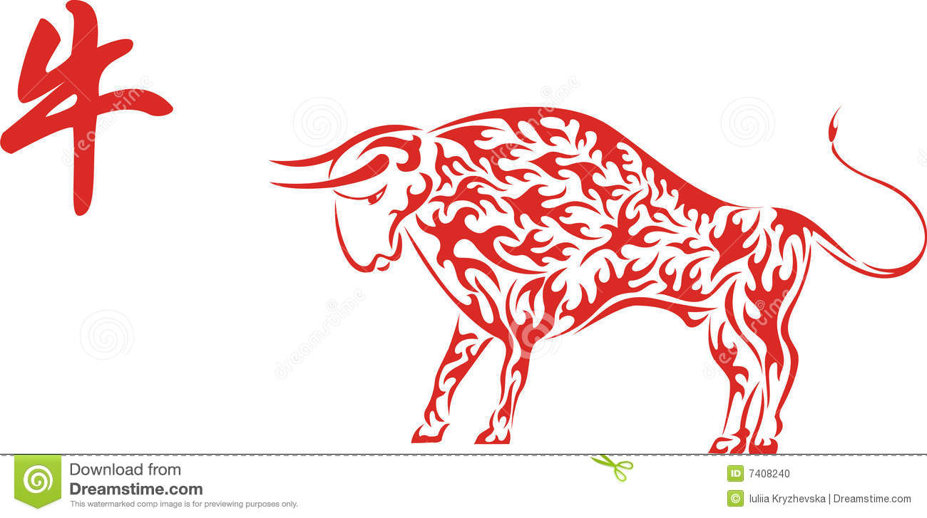 Red Chinese Ox With Hieroglyph Stock Vector Illustration Of