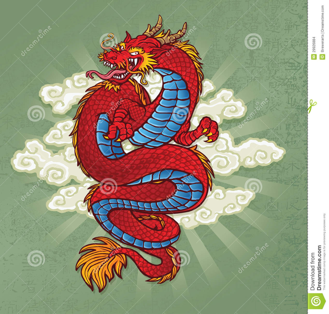 Red Chinese Dragon Tattoo On Green Stock Images - Image: 29926884