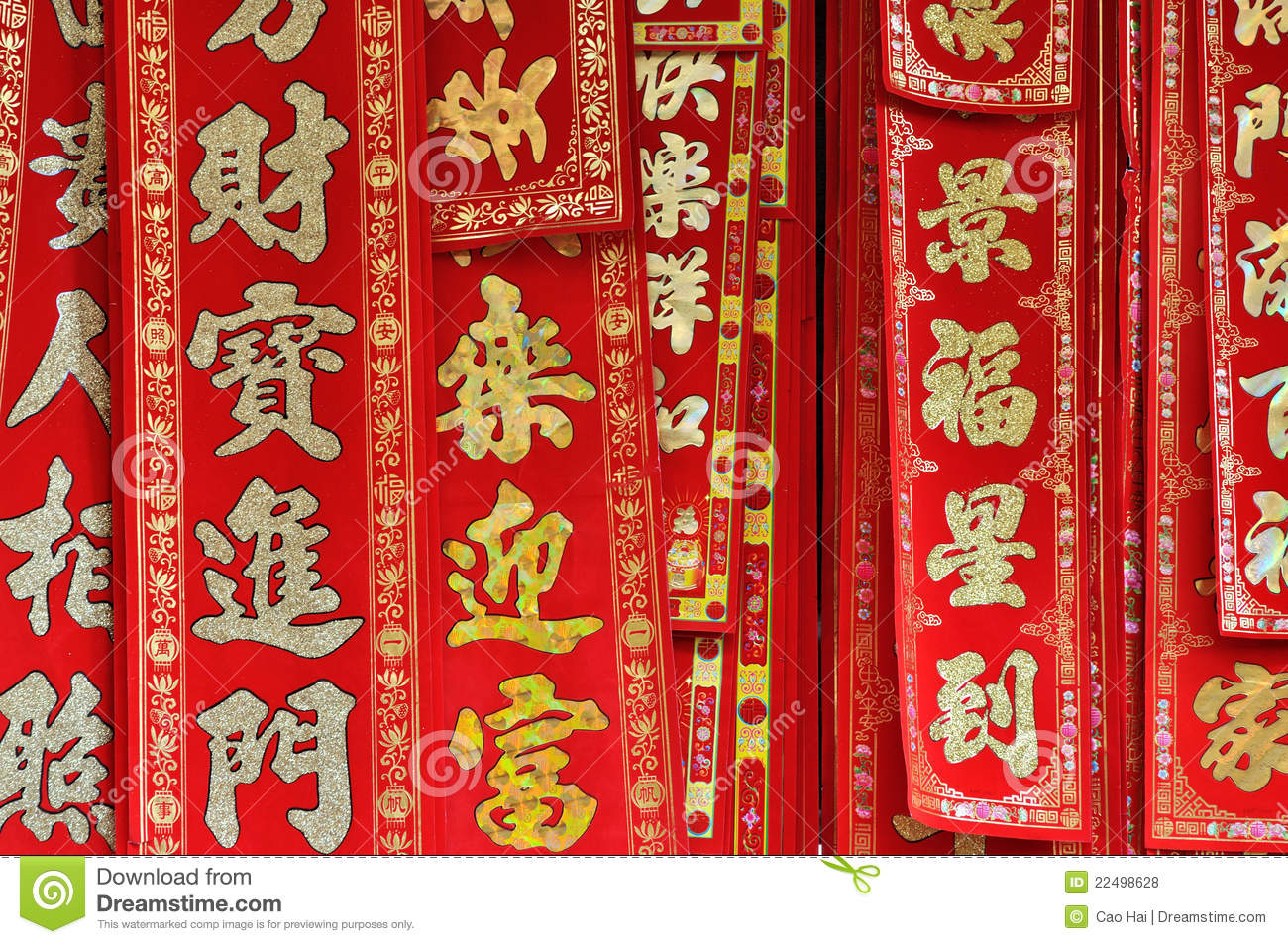 Red Couplet With Good Wishes In Chinese New Year Royalty Free Stock ...