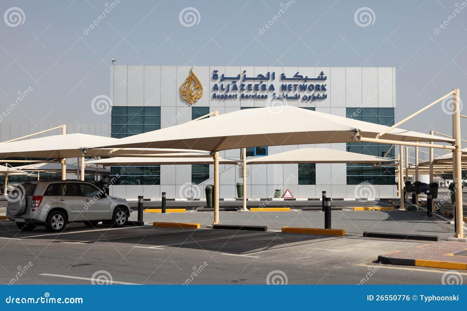 Red de Jazeera del Al, Doha