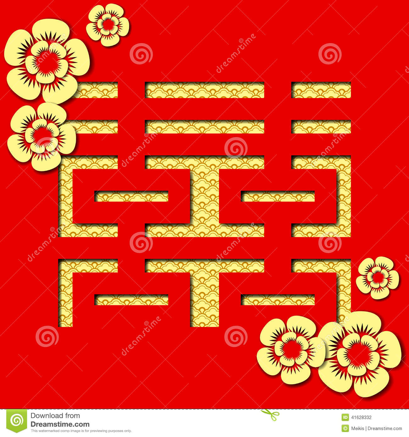 Red double happiness chinese symbol of marriage stock vector red double happiness chinese symbol of marriage biocorpaavc Images
