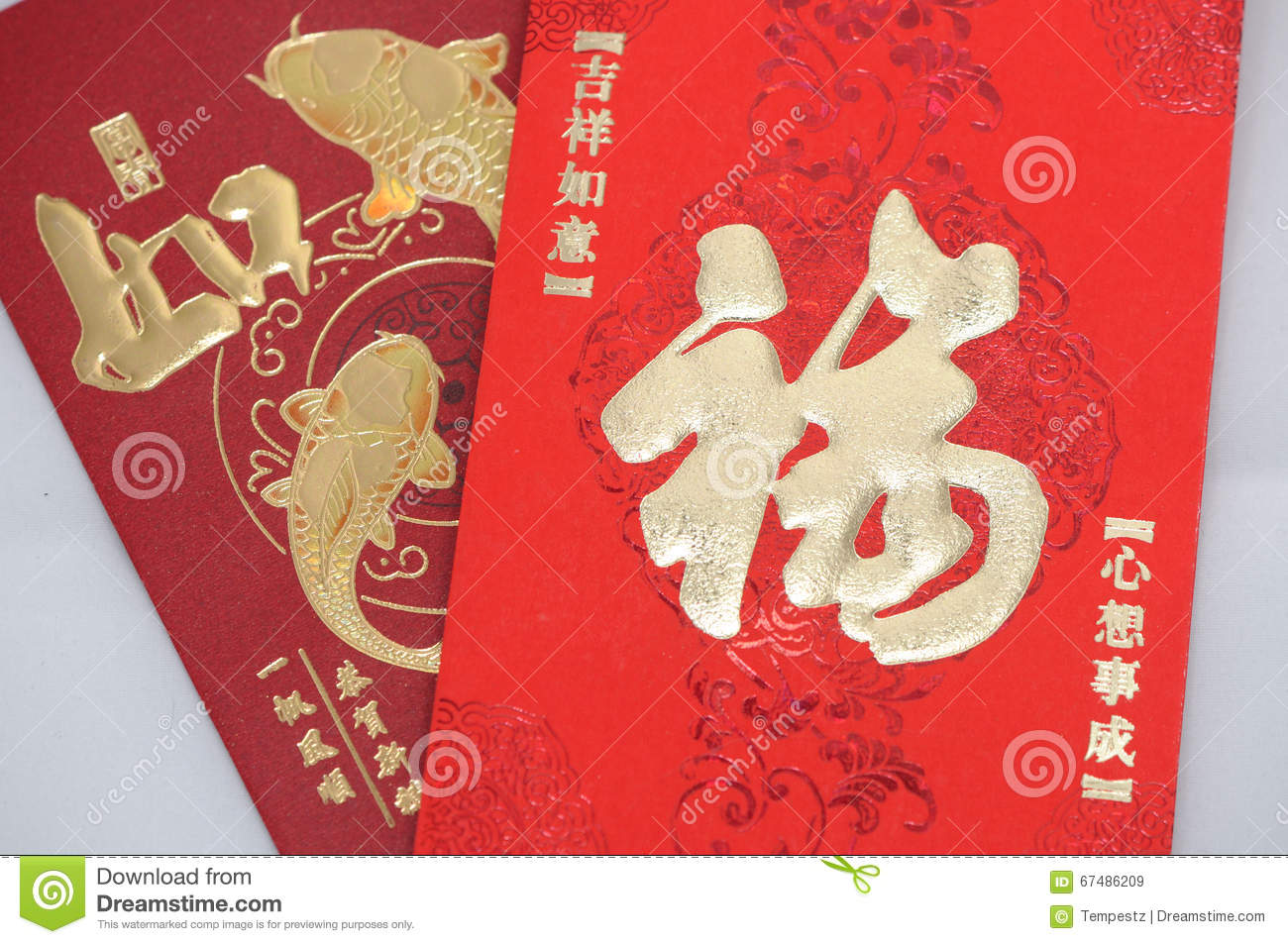Asian red envelope history