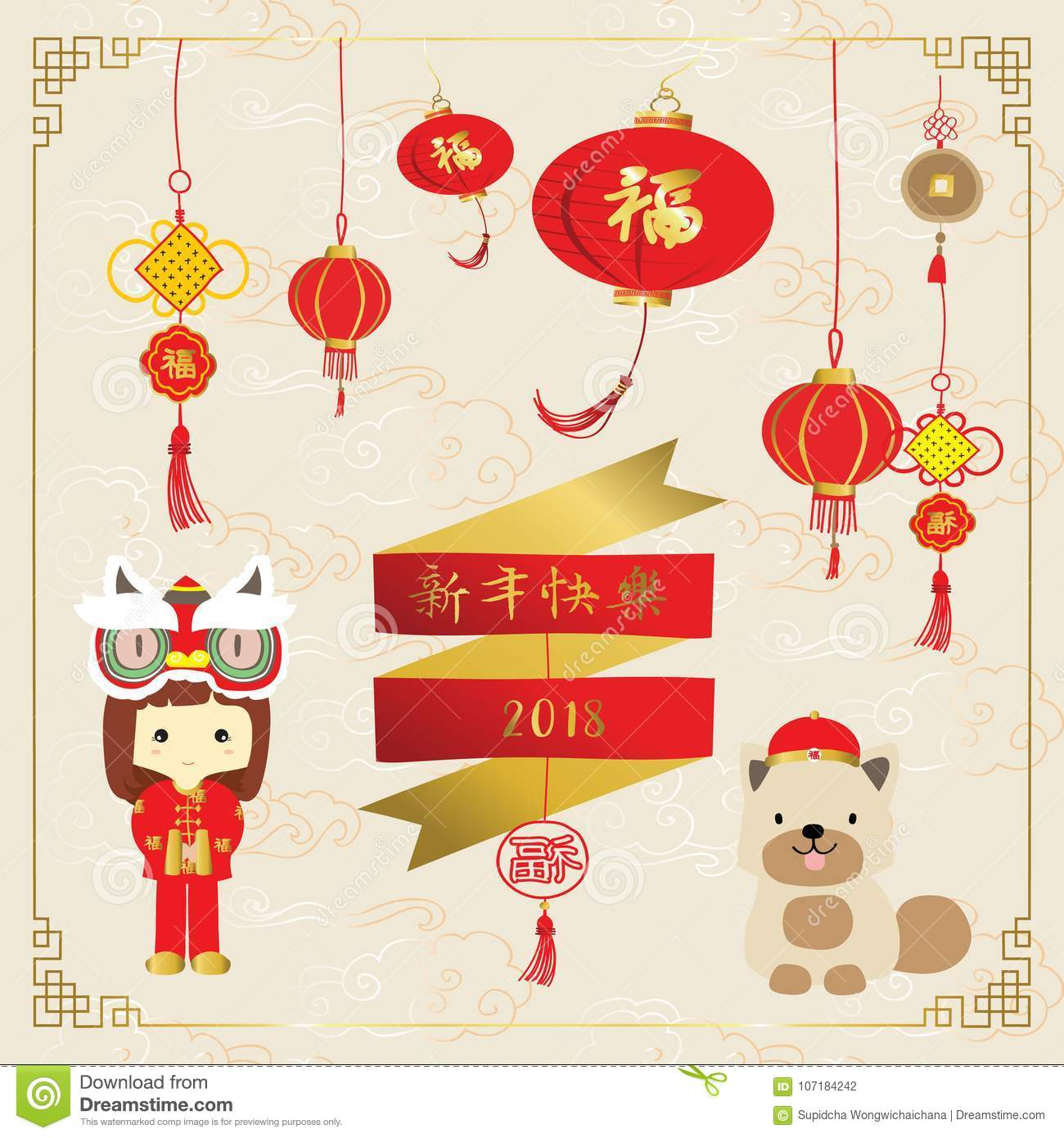 Red Gold Chinese New Year Card Stock Vector - Illustration of gold ...