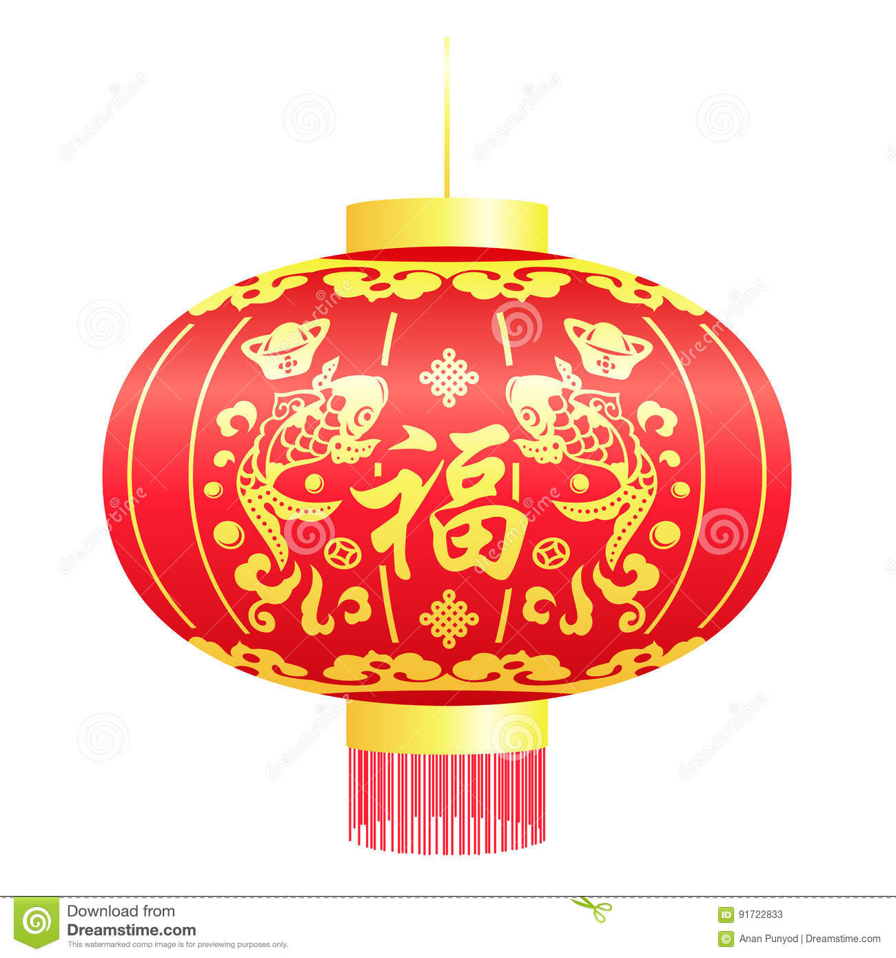 Red And Gold Traditional Chinese Lantern Hanging With Fish Koi ...
