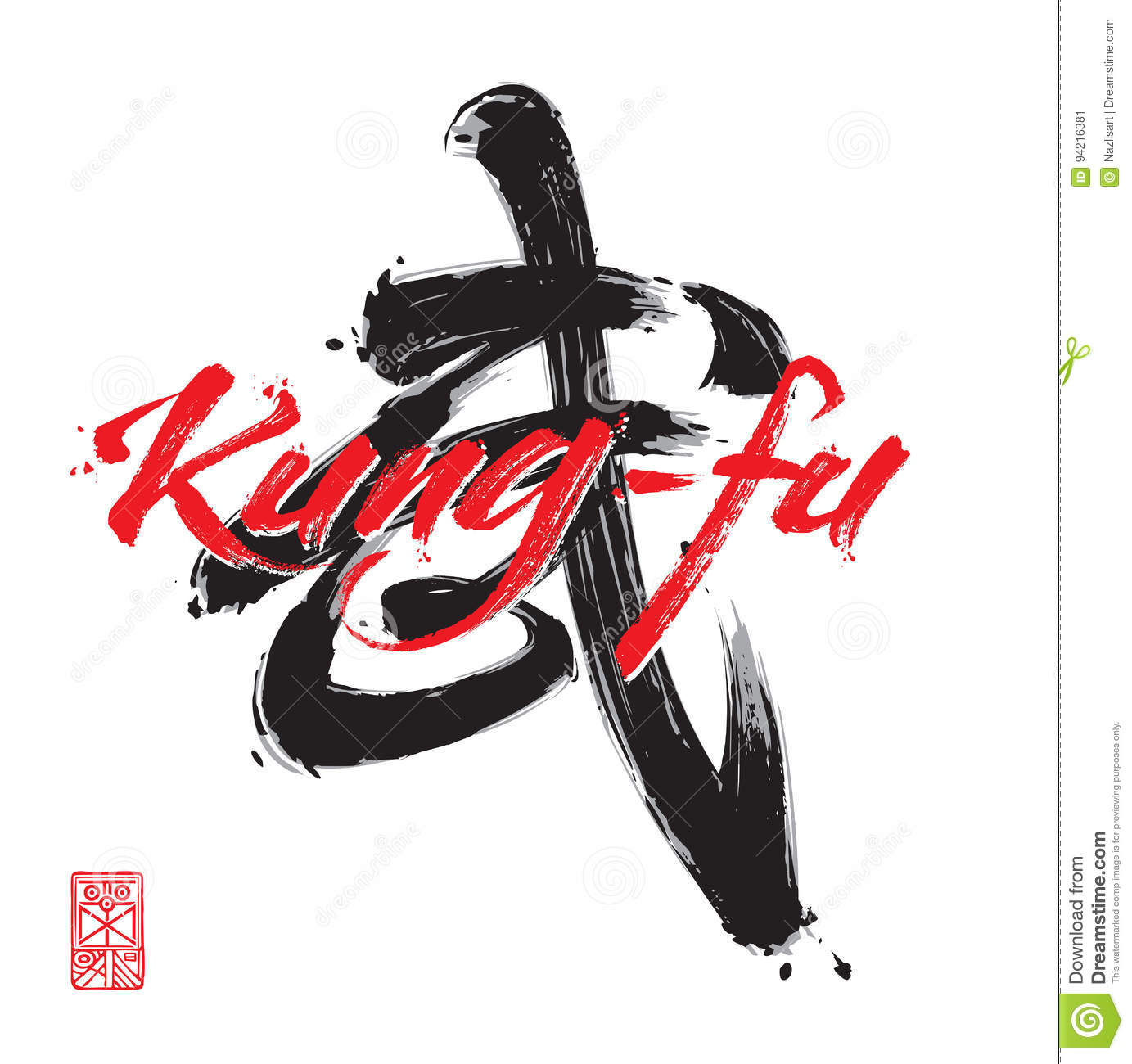 fu essay Essays published on yiquan academy site in years 1996-2010 by dacheng in types  books - non-fiction  health & lifestyle, wushu, and kung fu.