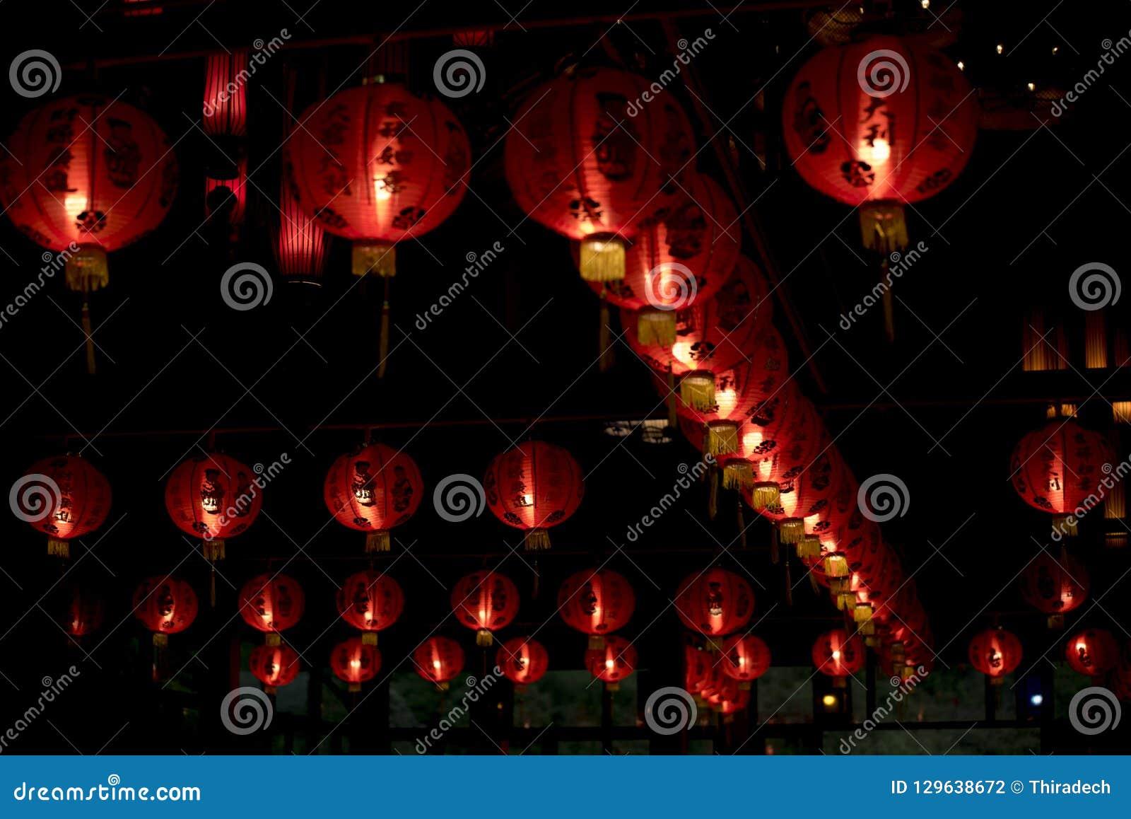 Red Lanterns Oriental Charm Stock Photo Image Of Hanging