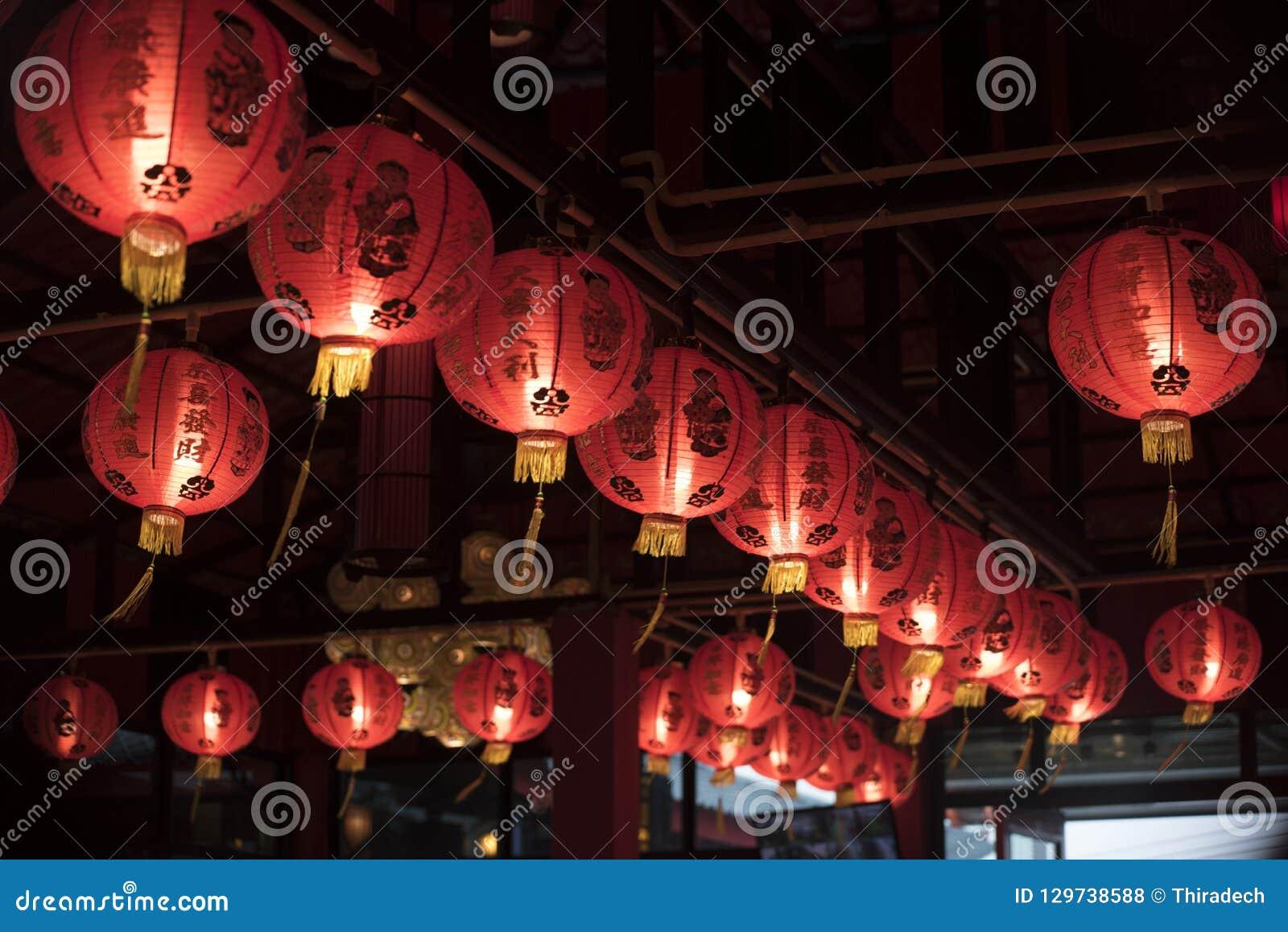 Red Lanterns Oriental Charm Stock Photo Image Of Light