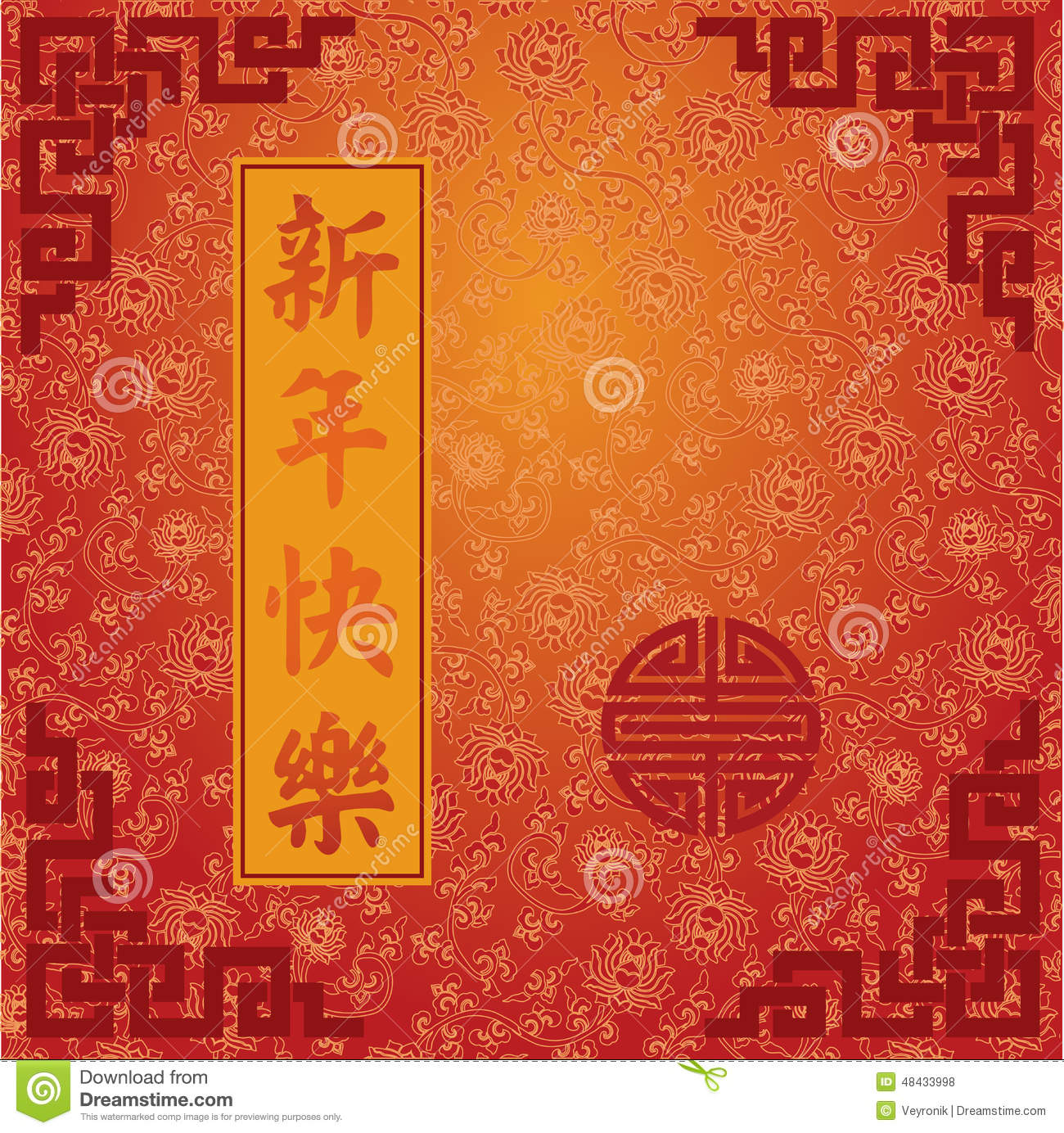 Red Lotus Wallpaper Chinese New Year Background Stock Vector