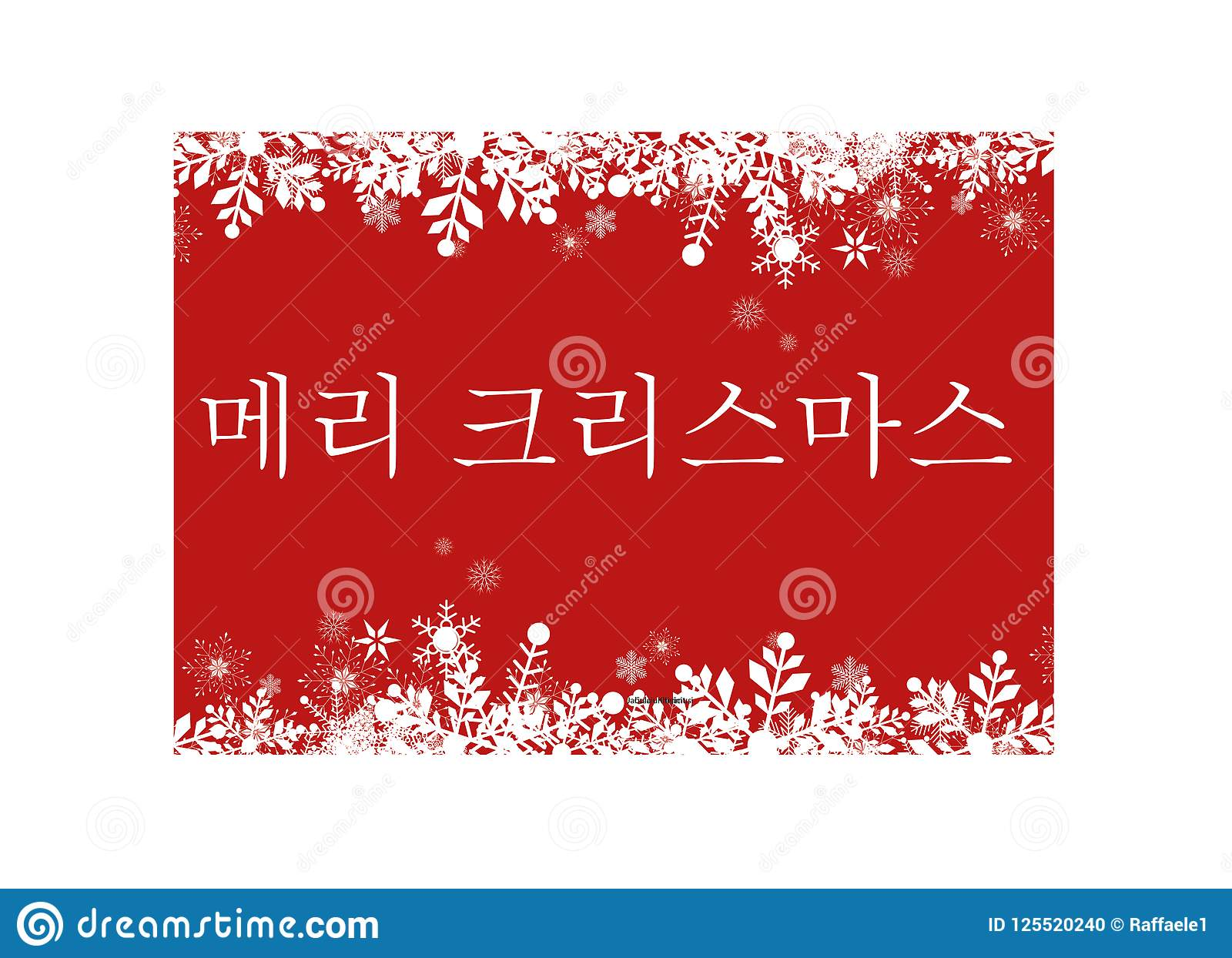 Merry Christmas In Korean.Red Merry Christmas In Korean Greeting Card For Web And
