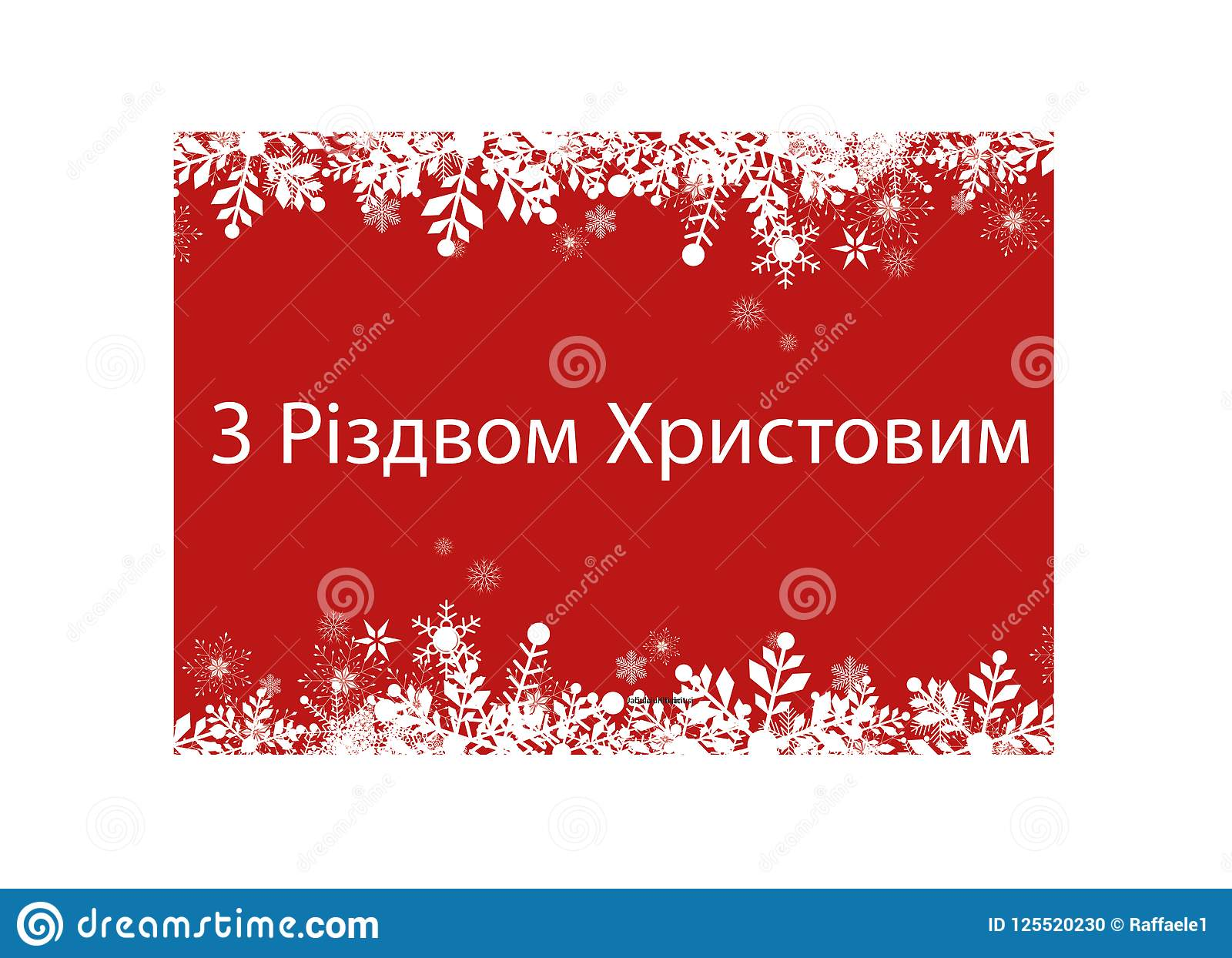 Red Merry Christmas In Ukrainian Greeting Card For Web And Print