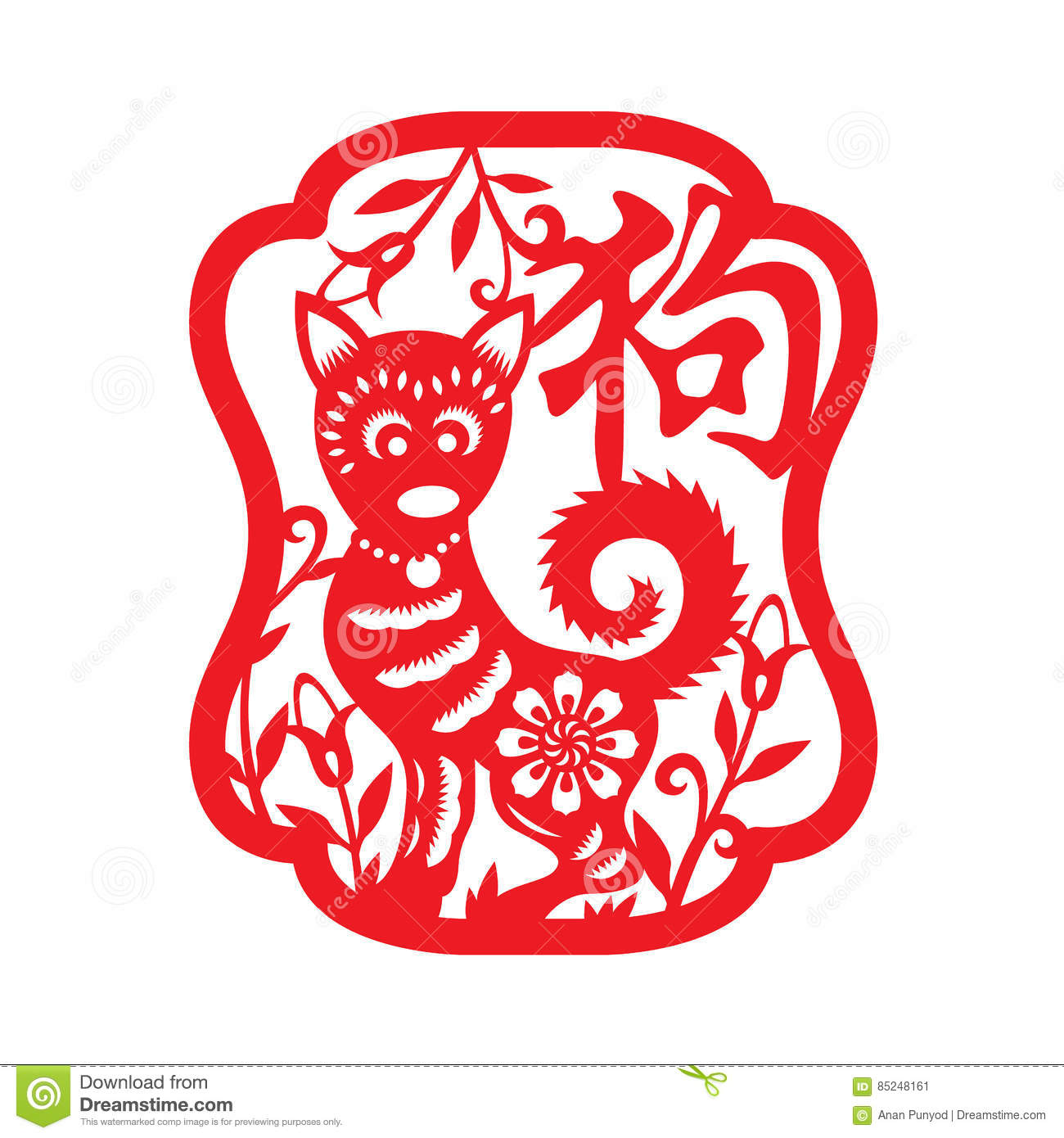 Red Paper Cut Dog Zodiac In Frame And Flower Symbols Chinese Word ...