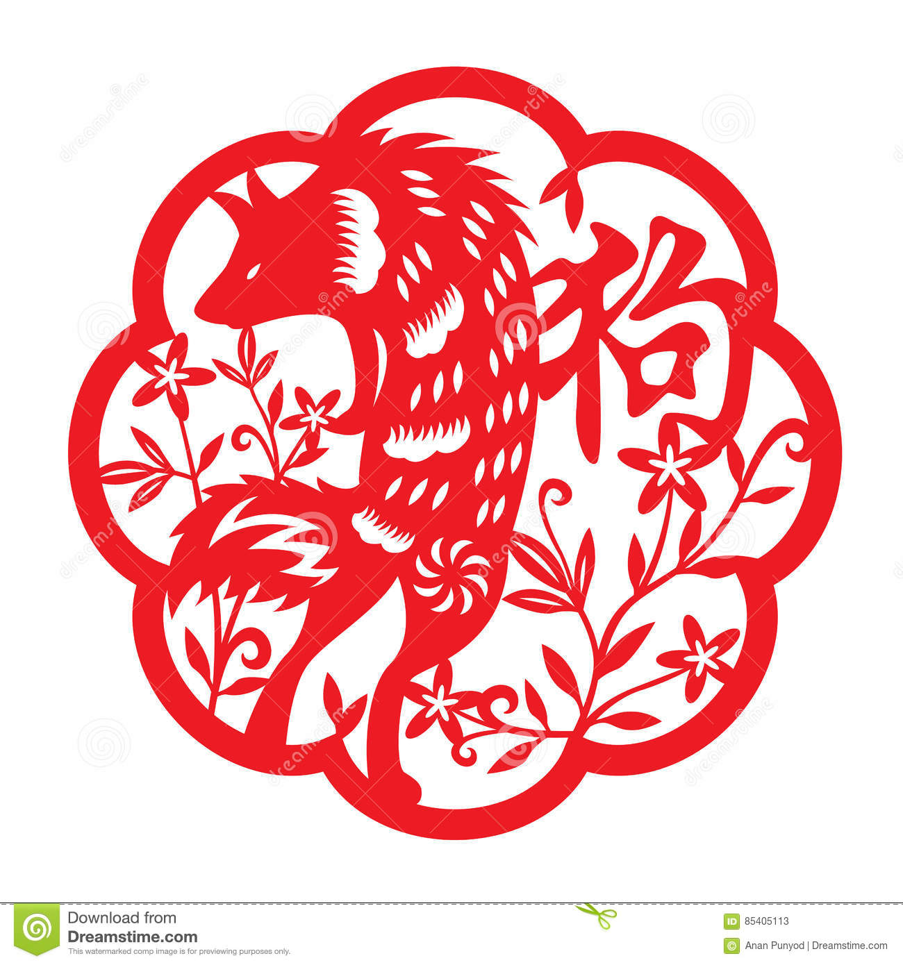 red paper cut dog zodiac in frame and flower symbols chinese word, Natural flower
