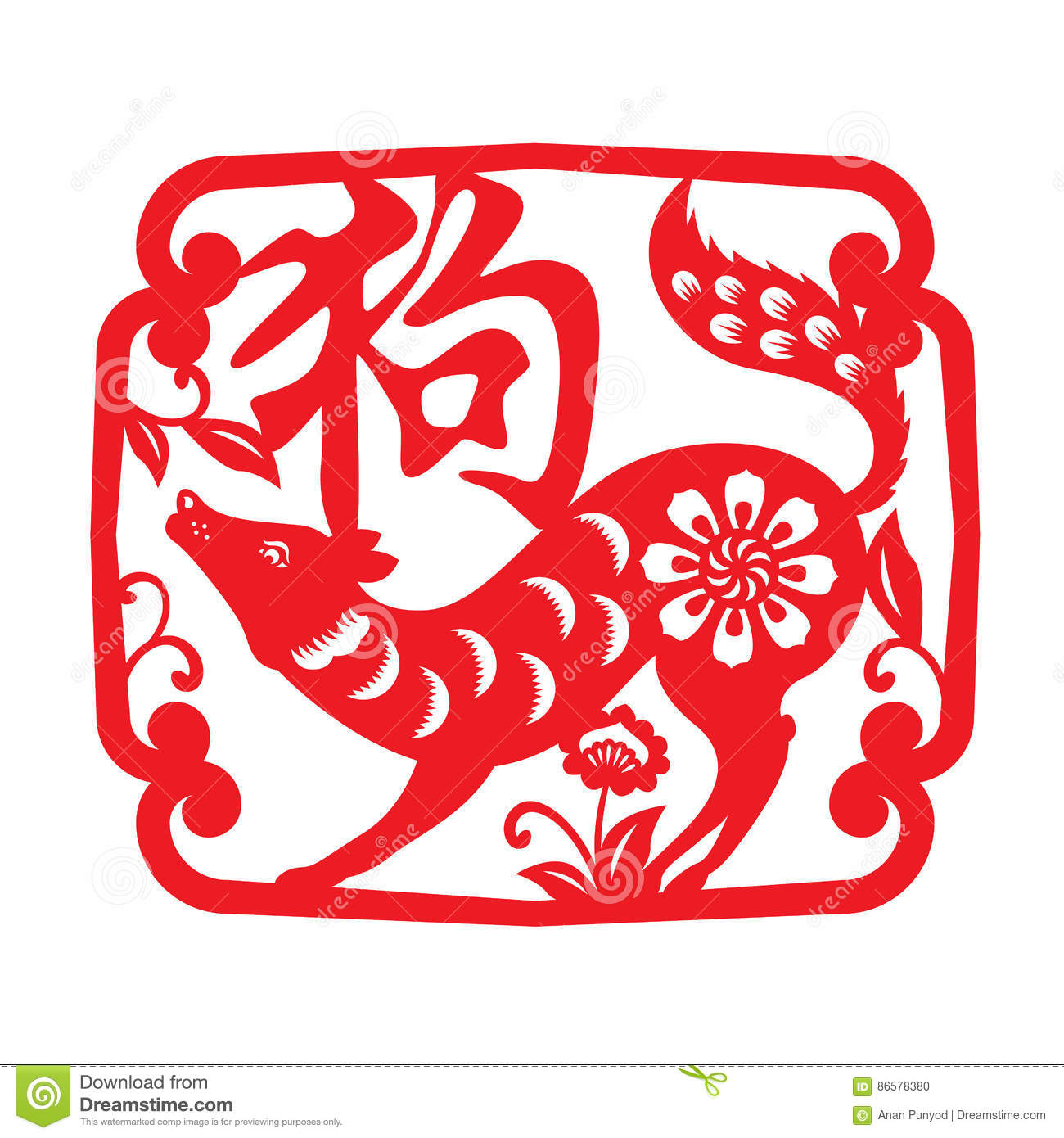 Red paper cut dog zodiac in frame and flower symbols chinese word red paper cut dog zodiac in frame and flower symbols chinese word mean dog buycottarizona Gallery