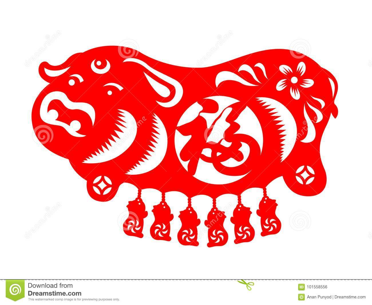 Red Paper Cut Mother Pig And Piggy Zodiac Sign Isolate On White