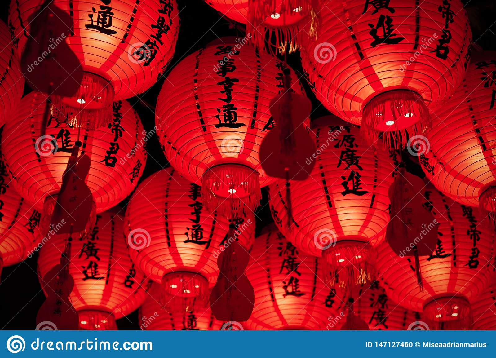 Red paper lanterns gathered together