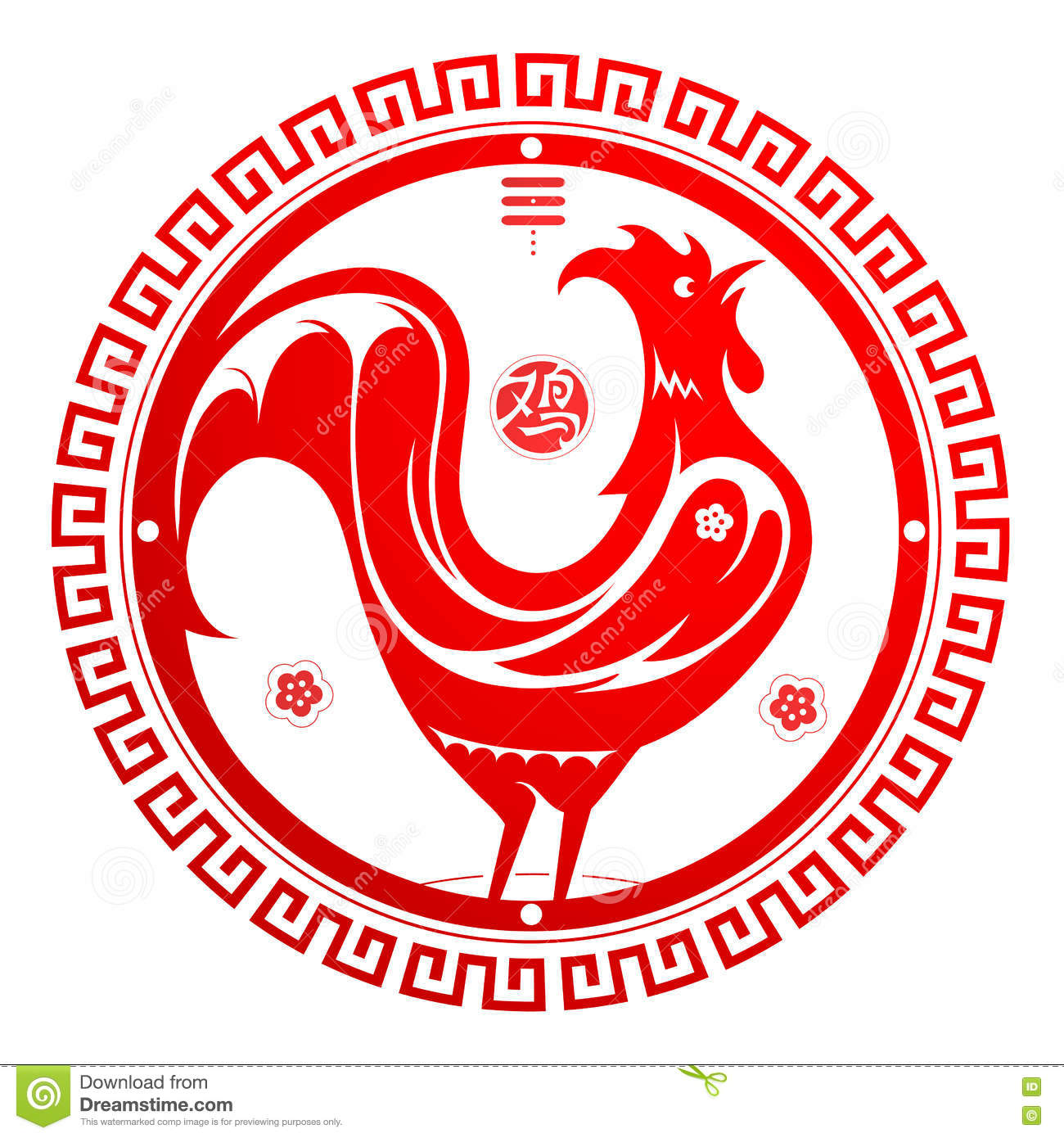 Seasonal greeting with animal symbol Red Rooster of Chinese New year ...