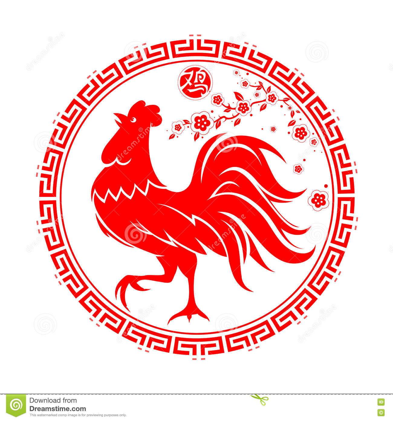Red Rooster As Symbol For 2017 By Chinese Zodiac Stock Vector ...